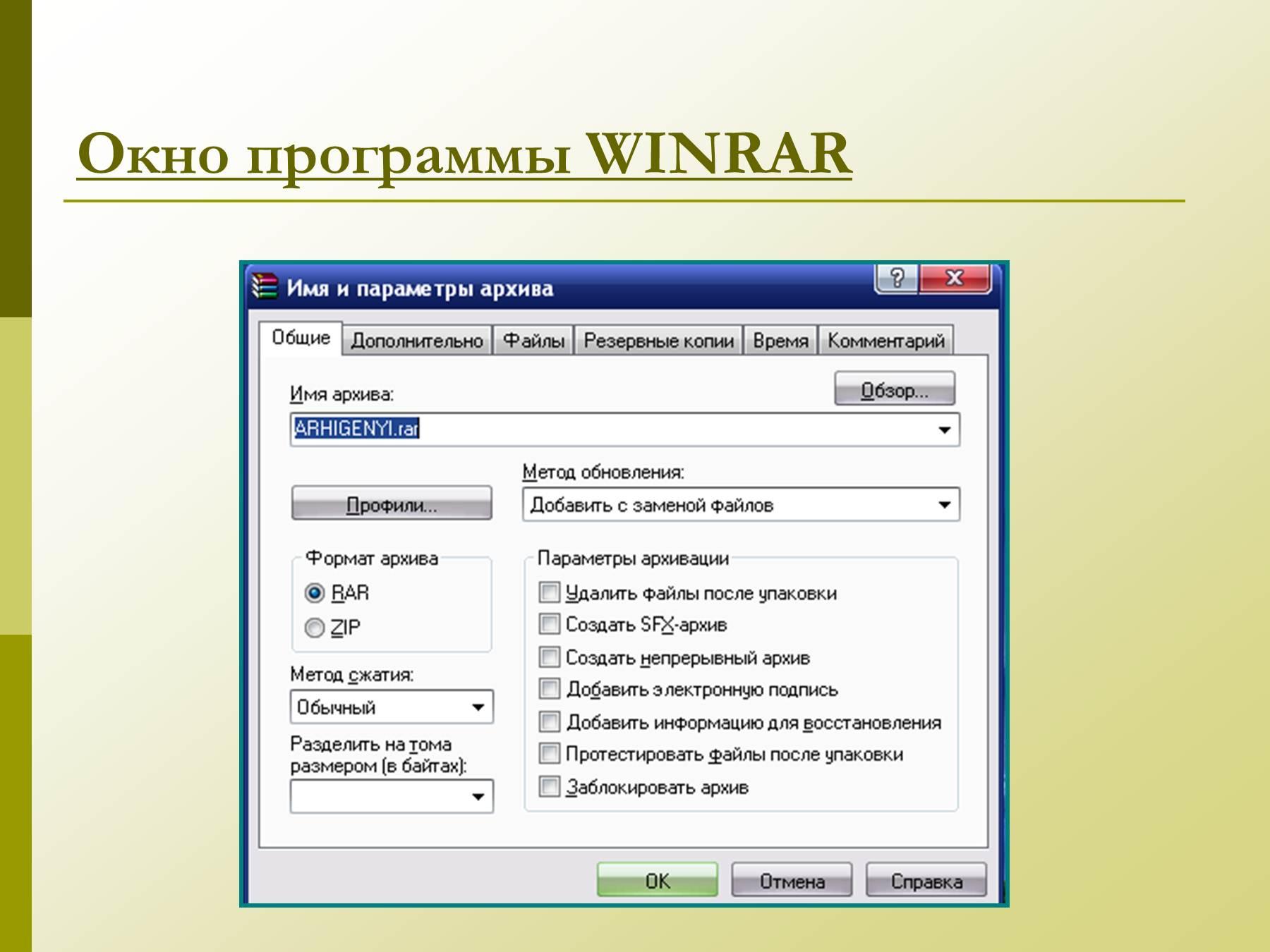 Как бесплатно получить Windows 10 87