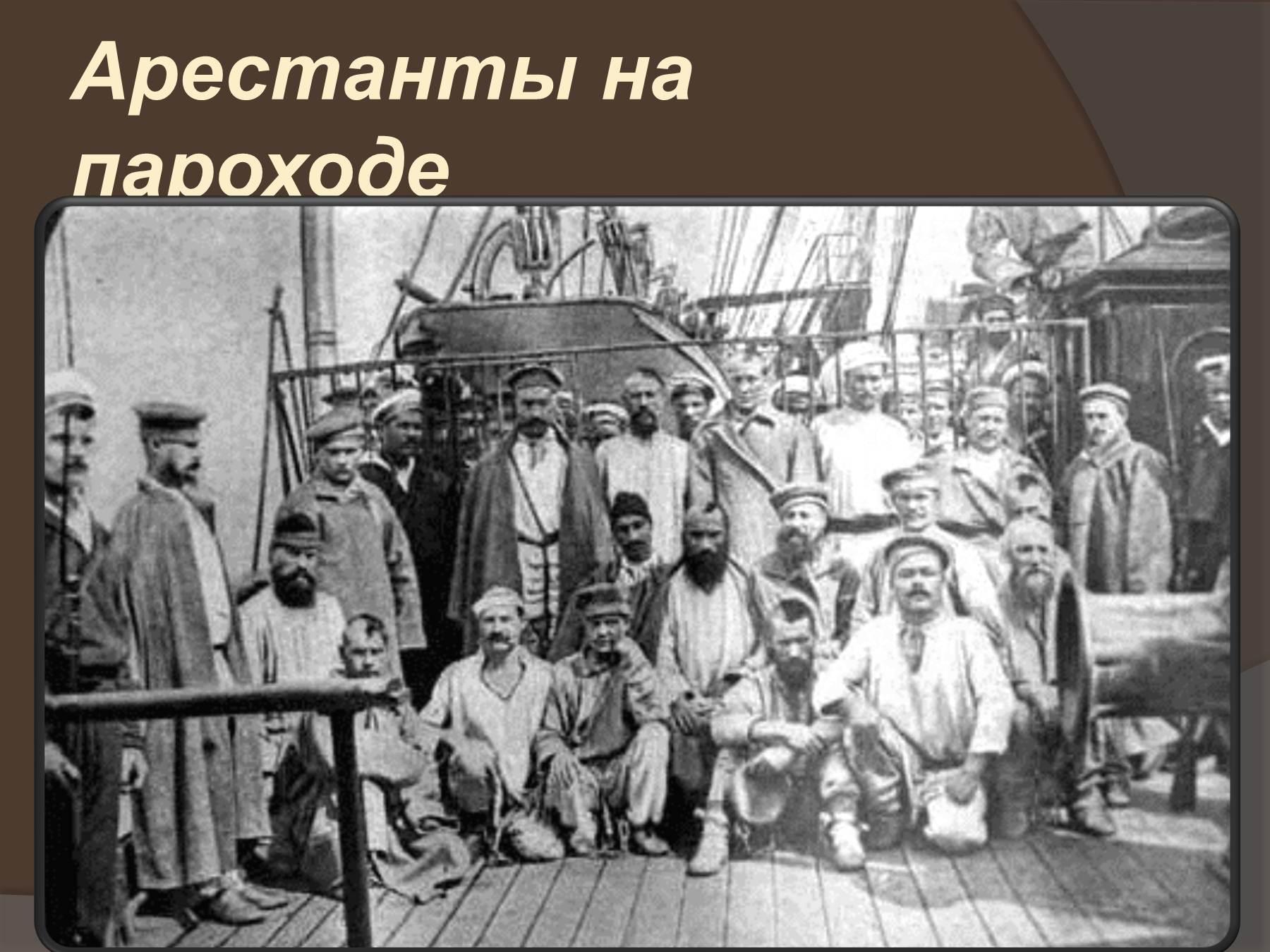 Русское порка розгами смотреть онлаин бесплатно 15 фотография