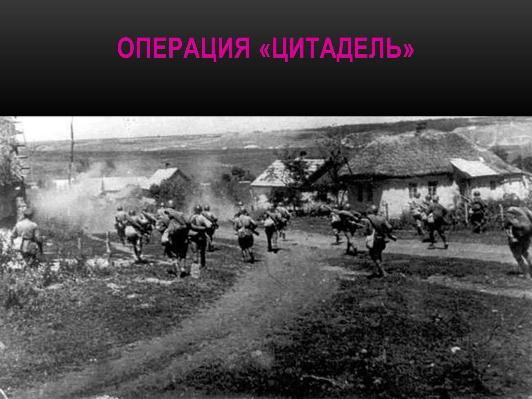 Фото пленных немцев в лисках в воронеж.обл 5