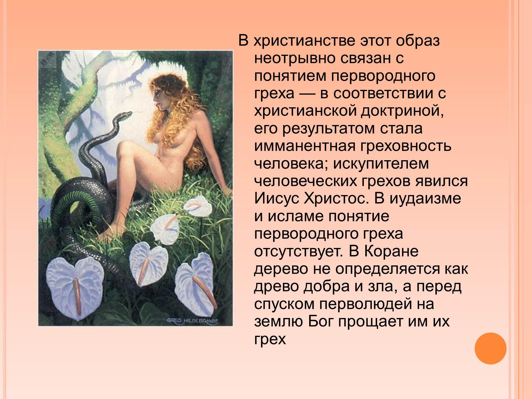 onanizm-greh