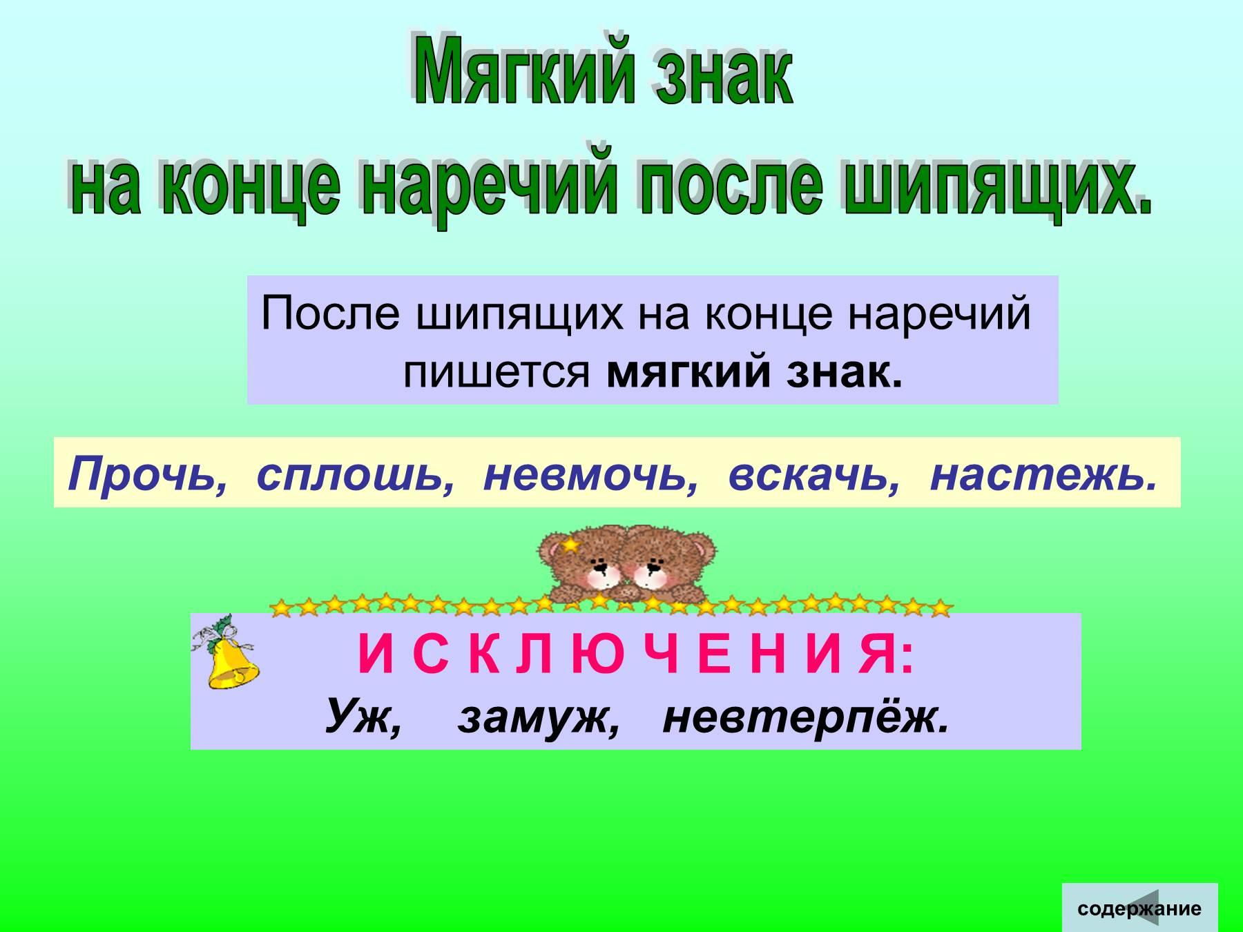 Подготовка к ЕГЭ по русскому языку: методика и технологии. Как 51