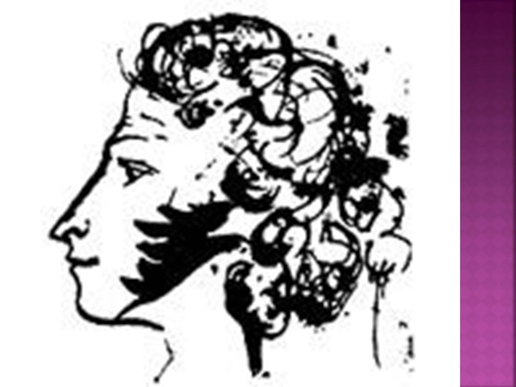 секс знакомства г пушкин