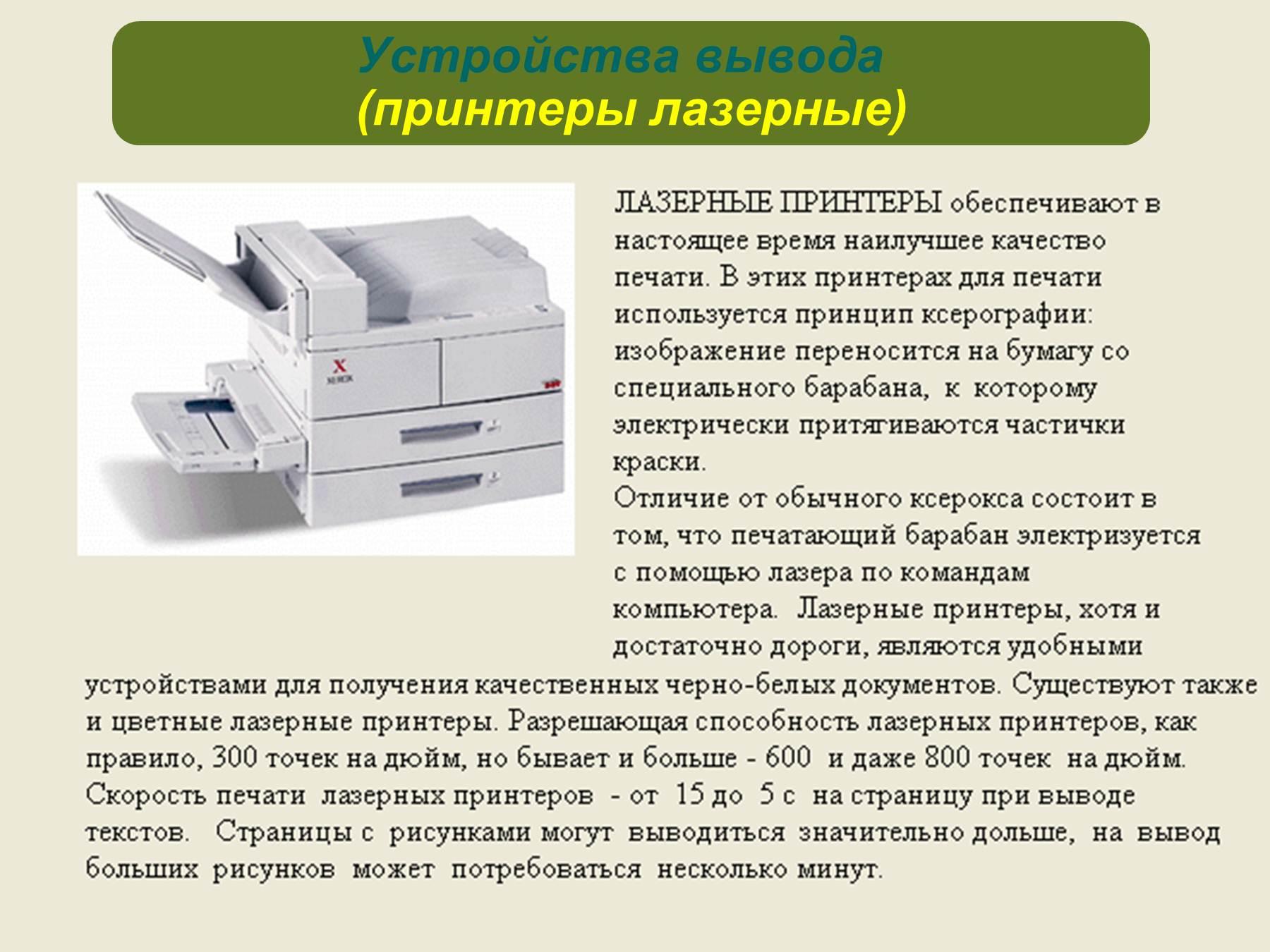 Как сделать штамп лазерным принтером