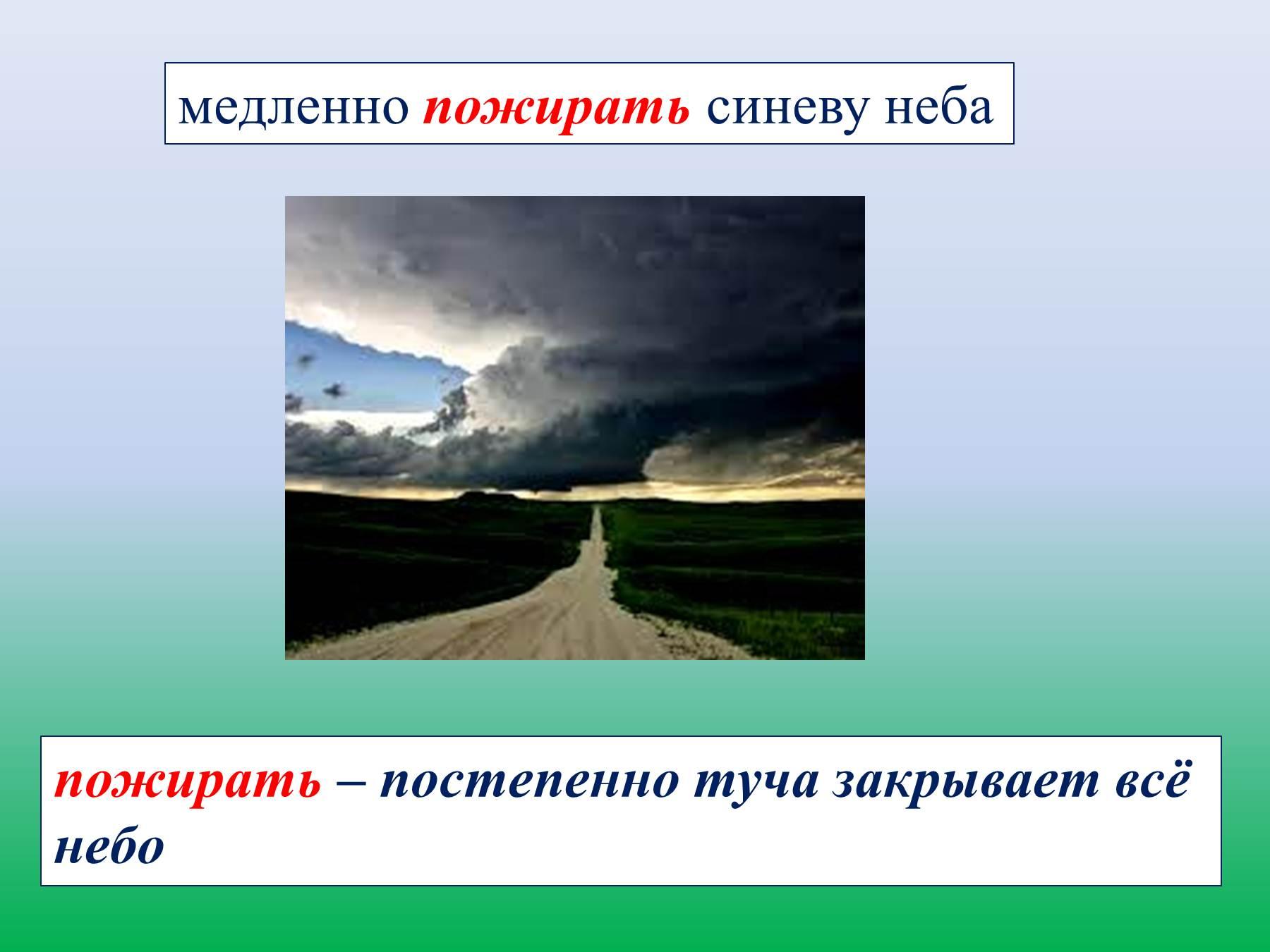 Galleryru / фото #6 - р 2018р0b5р- р405р р0b7р406р р405рёс40f - rya-olga