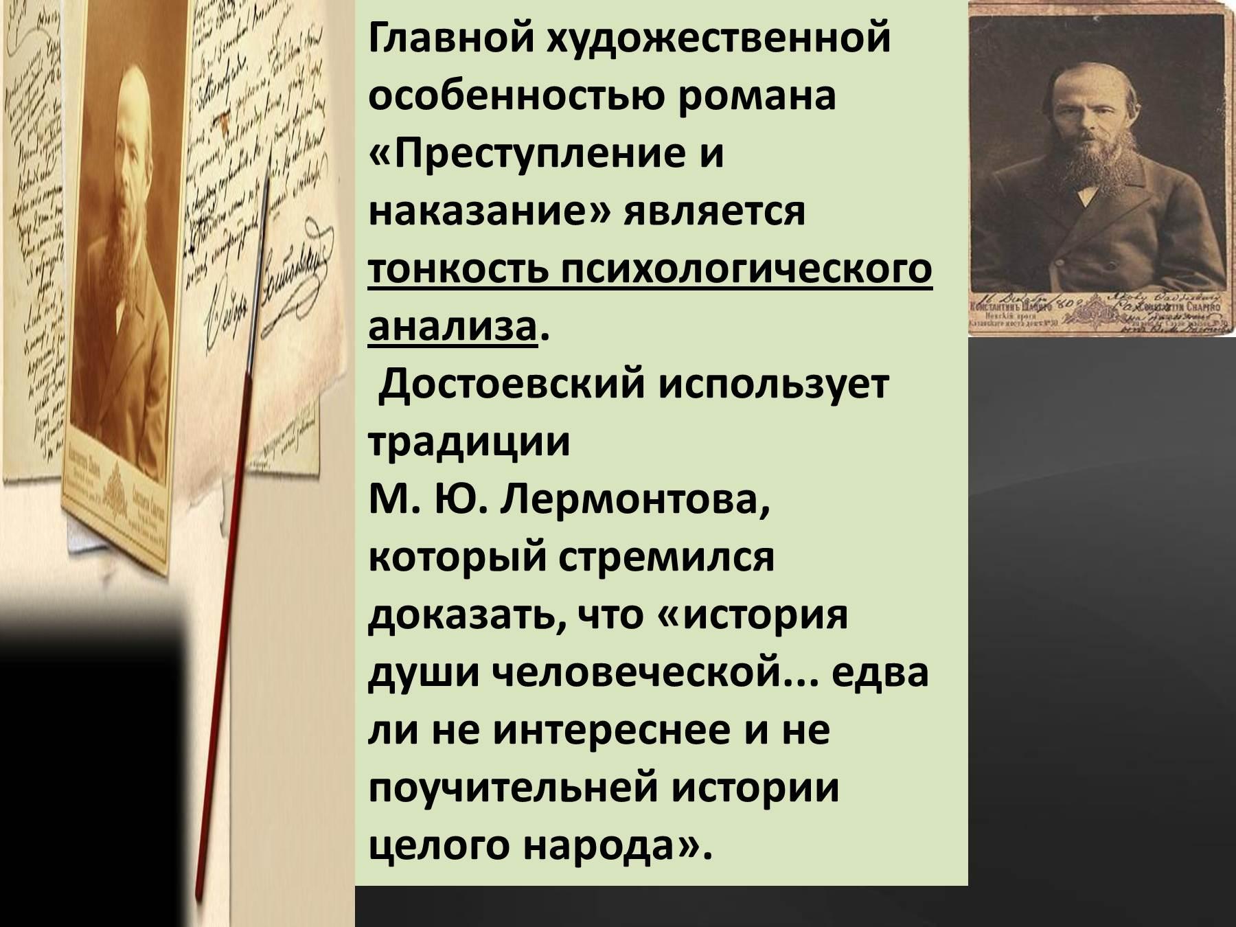 Цитаты про петербург в романе преступление и наказание