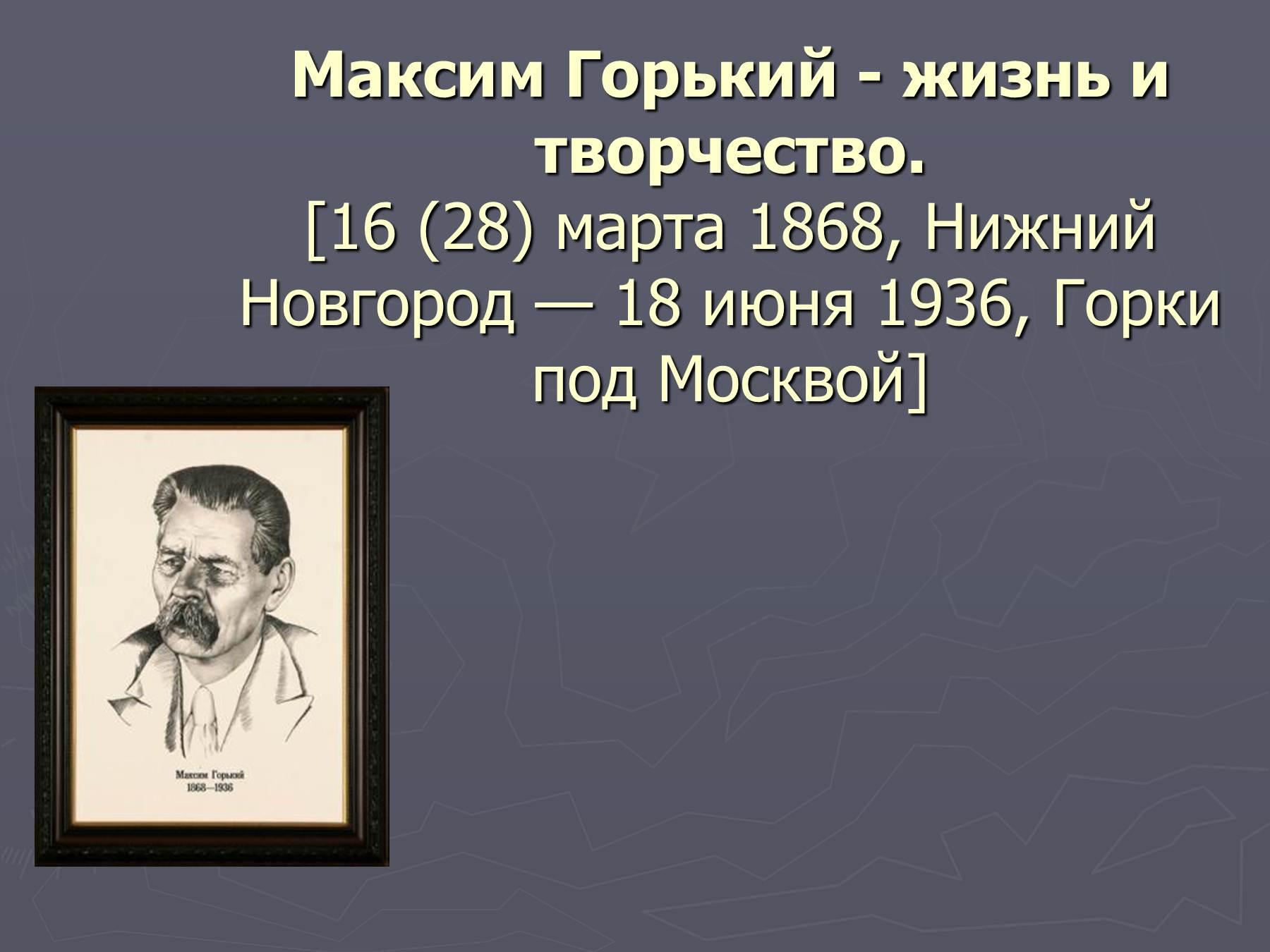 Сочинения по литературе серебряного века