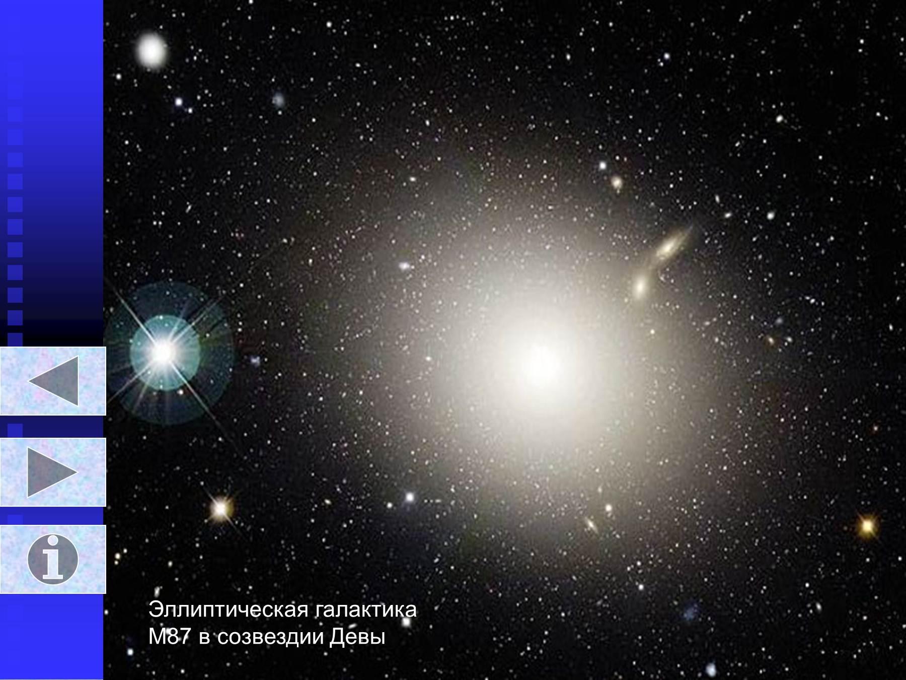 black hole definition formation amp facts britannicacom - 900×675