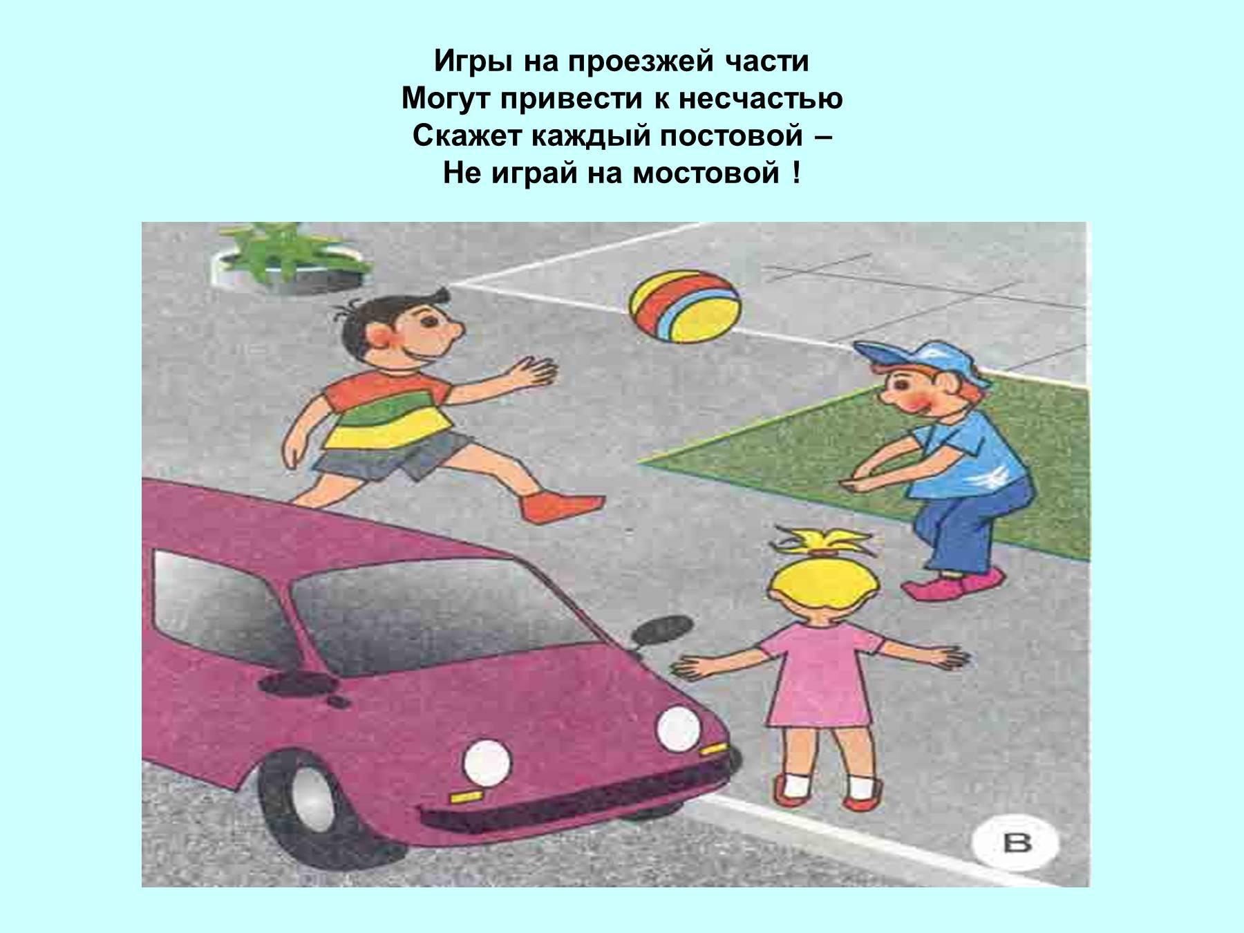 1 2 3 2 1 2 разрешается, так как знак не запрещает детям переходить здесь улицу