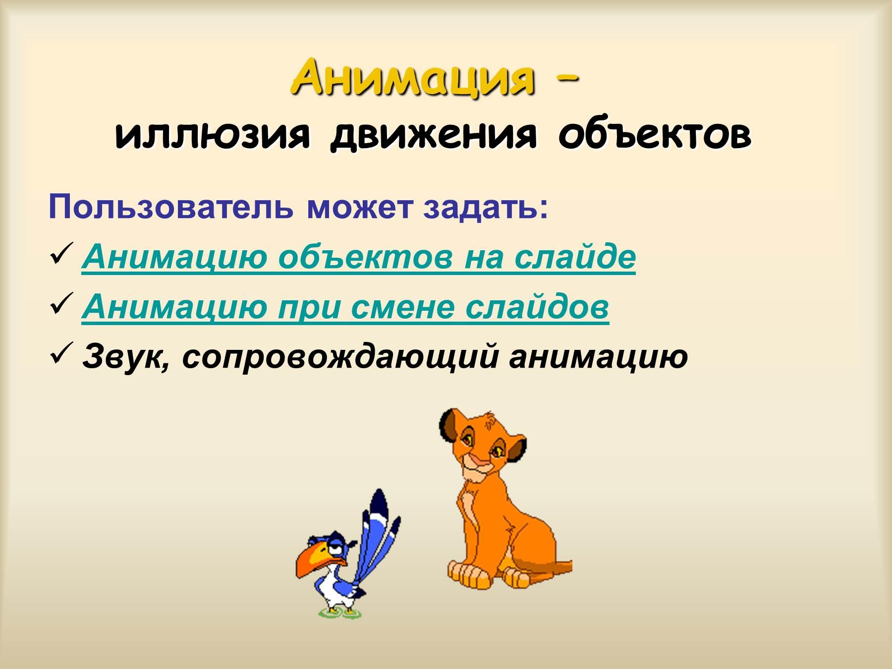 Реальное и фантастическое в повести Н. В. Гоголя « Ночь 48