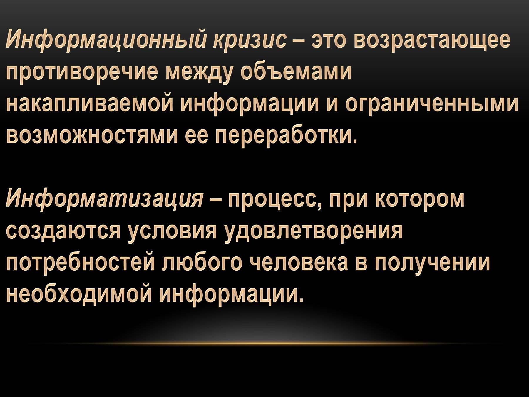 cherti-zrelogo-industrialnogo-obshestva
