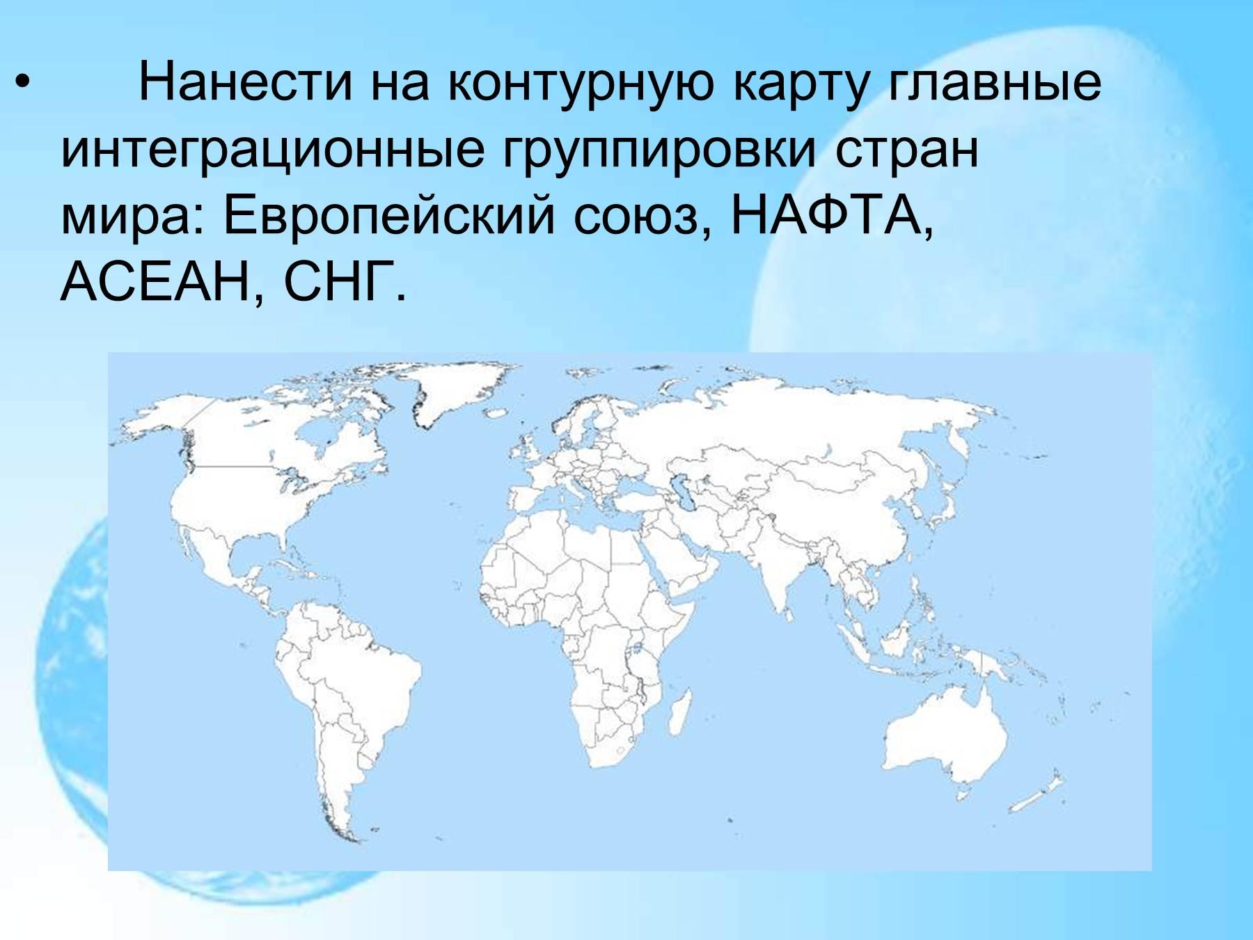 Время три страны являющиеся членами асеан когда увидел