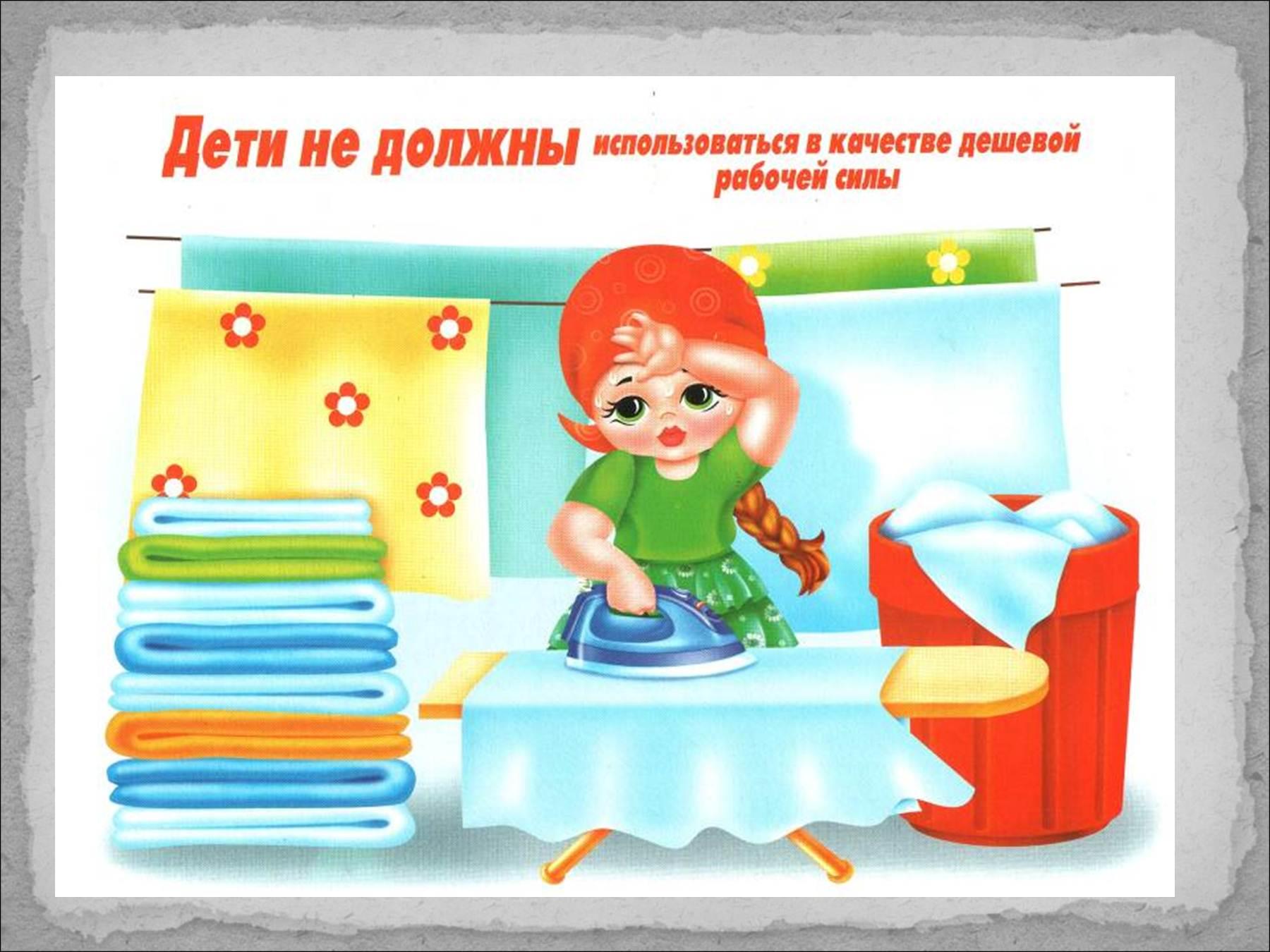 obyazannosti-kazhdogo-chlena-semi