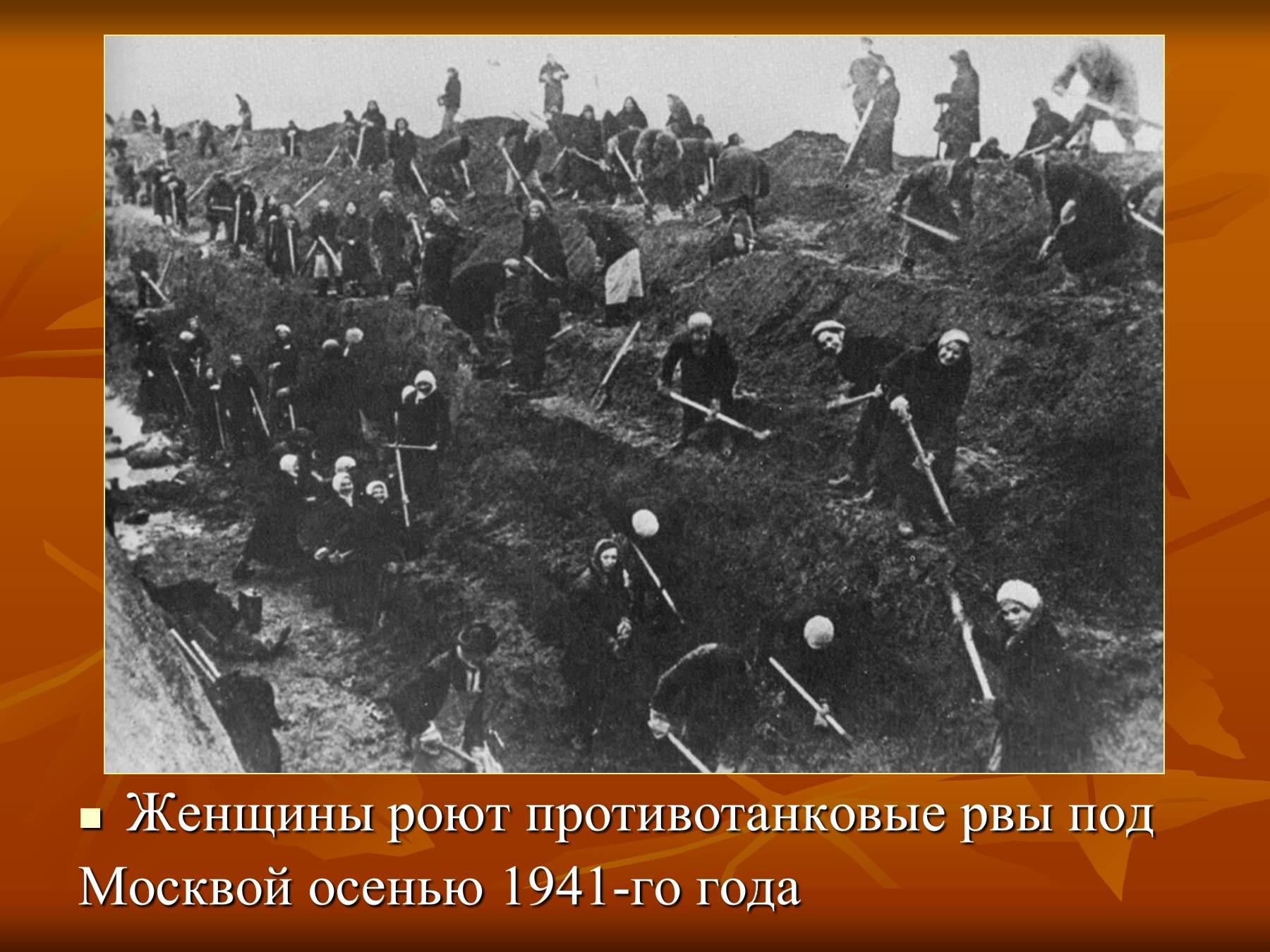 сочинение 70 лет битвы под москвой