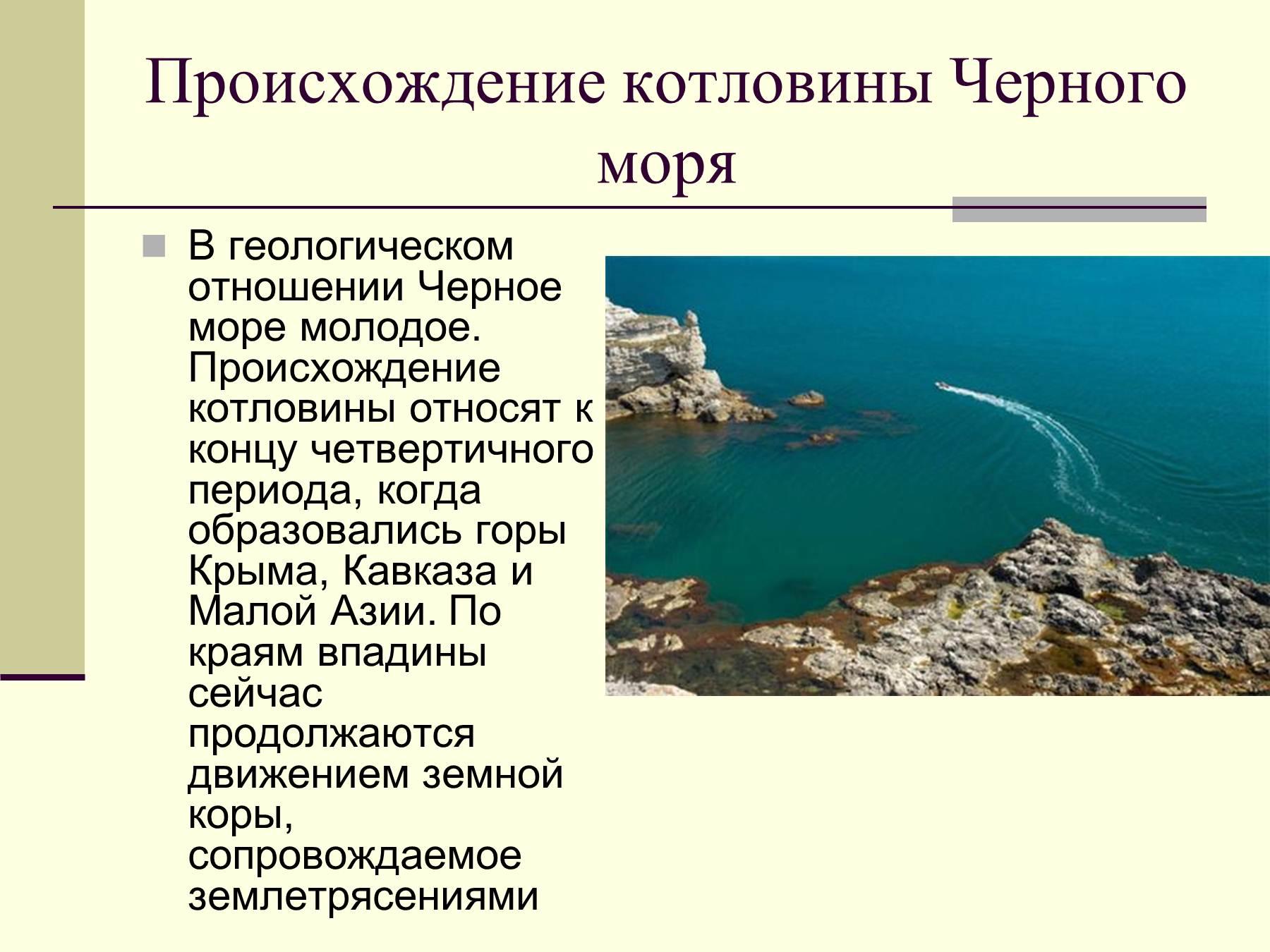 Рассказы на море 3 фотография