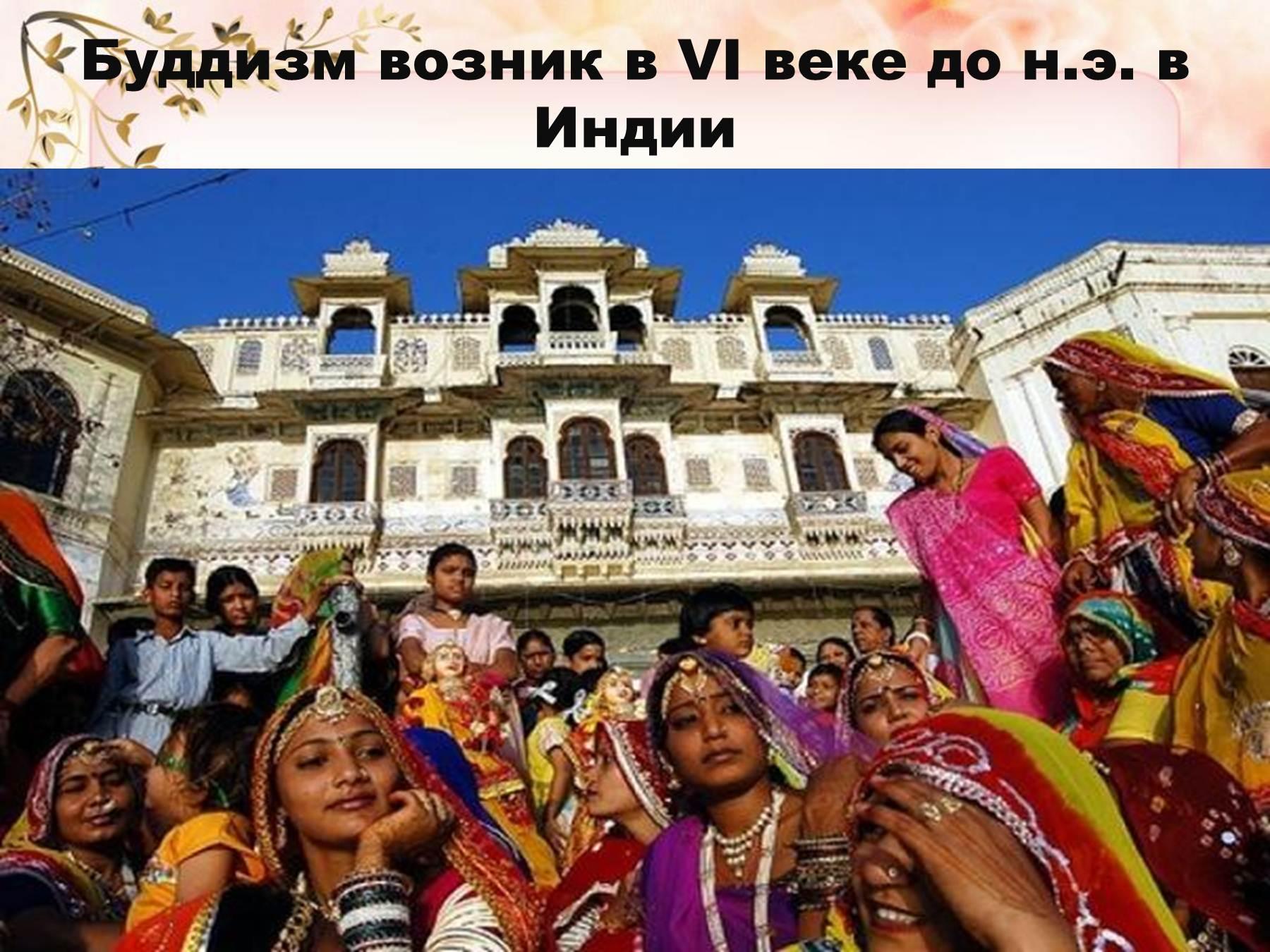 Секс традиции стран мира 25 фотография