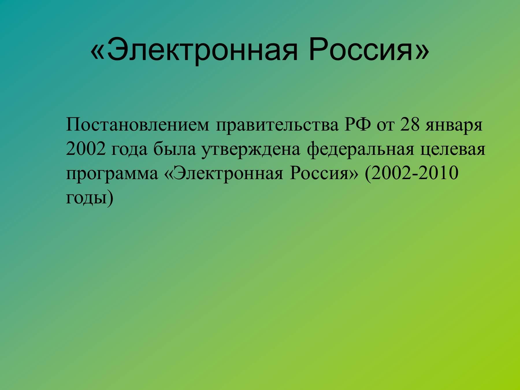 Россия, казань 19 августа 2017: фасад слайды казань f.