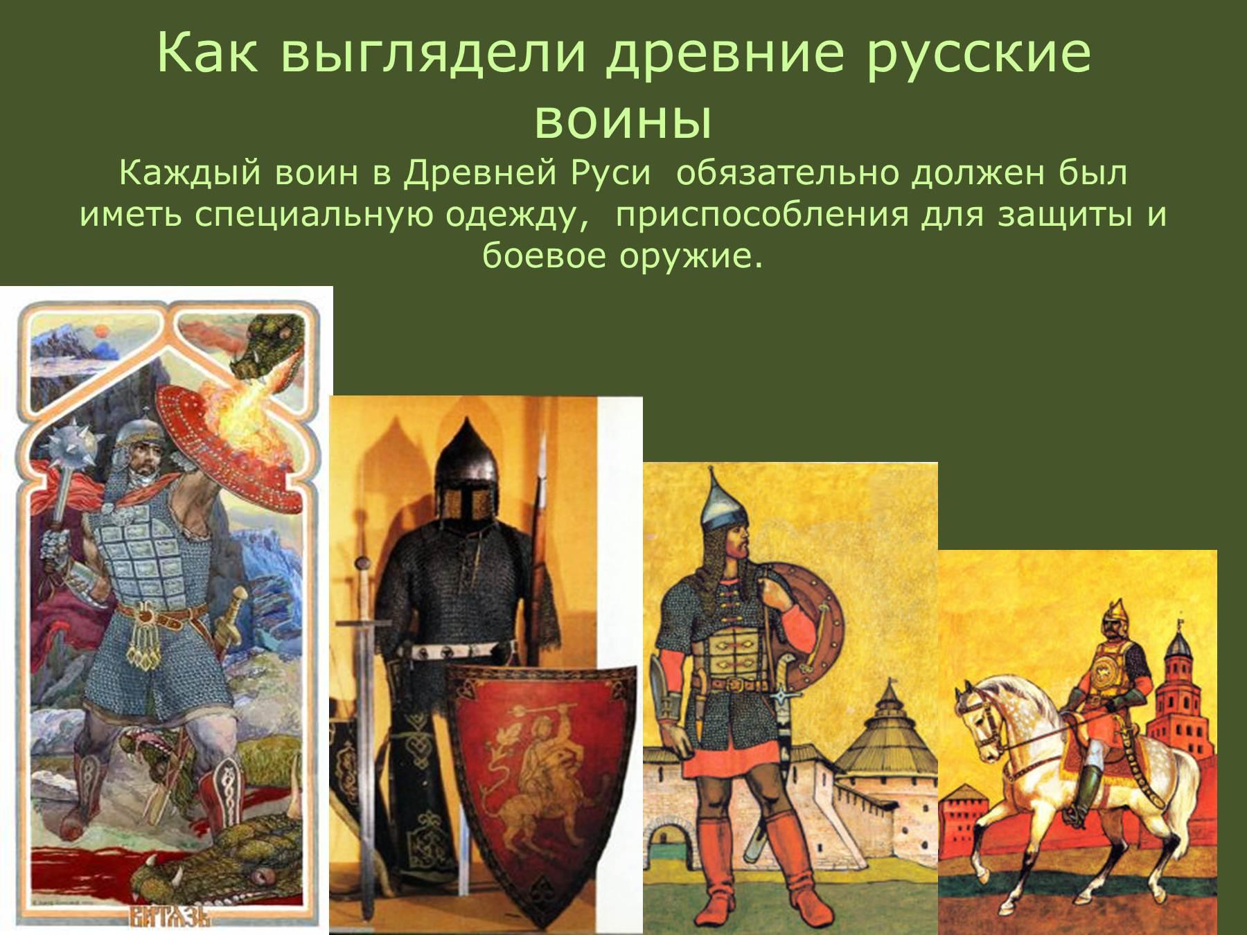 Загадки русской истории 18 х век взлет древней руси - youtube