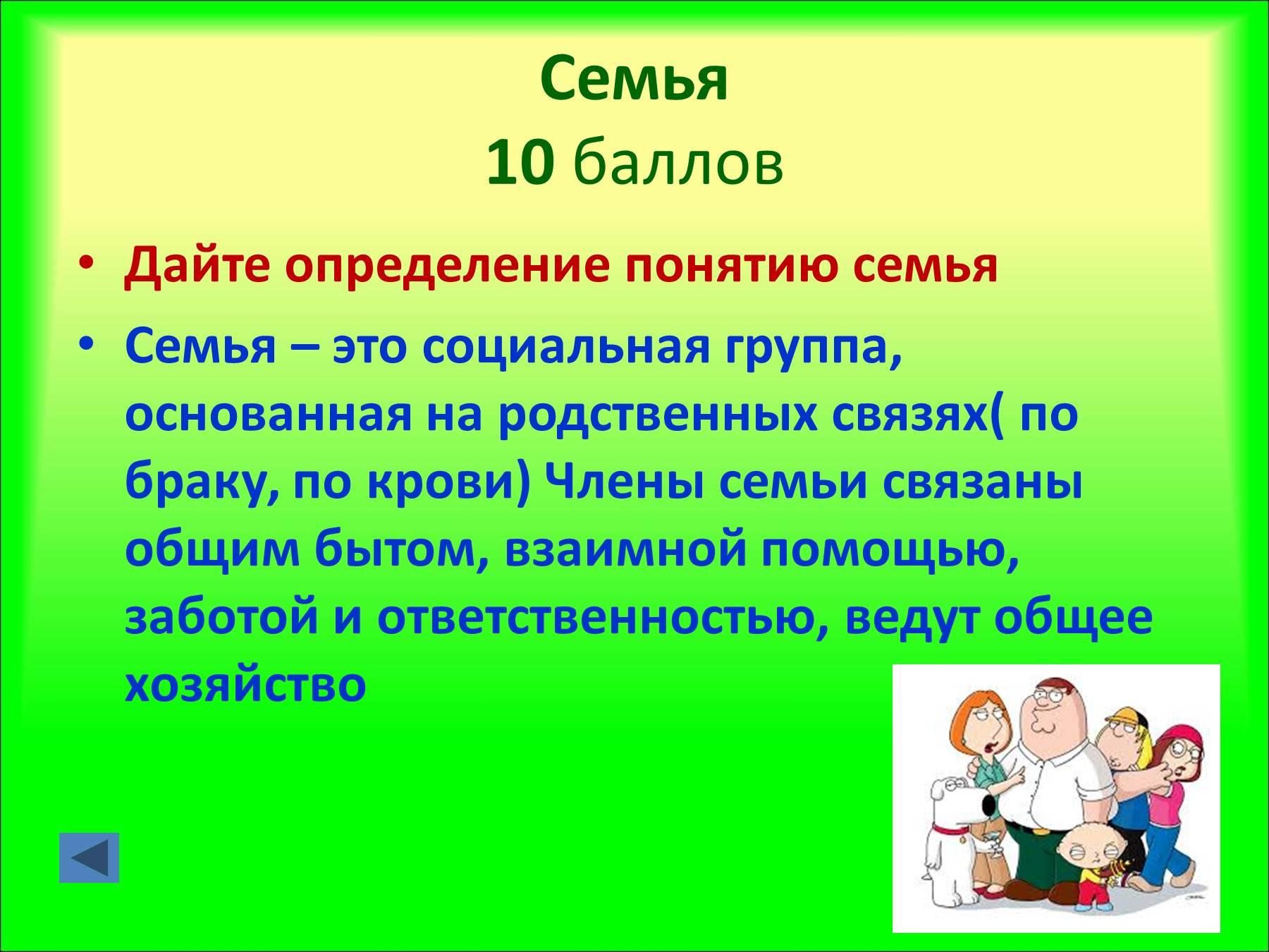 СОГБУ ЦПМСС  Наши новости