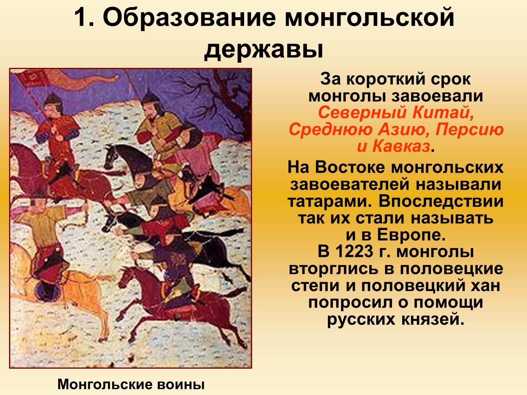 Р дипломы - 2500 р xreferatcom  рефераты по истории  монгольское нашествие