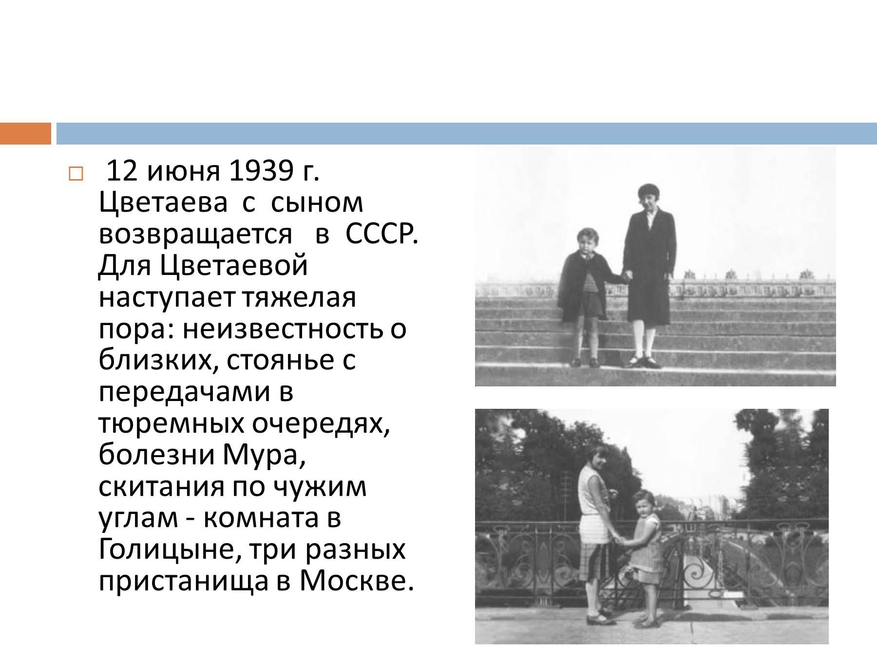 tsvetaeva-bila-lesbiyankoy
