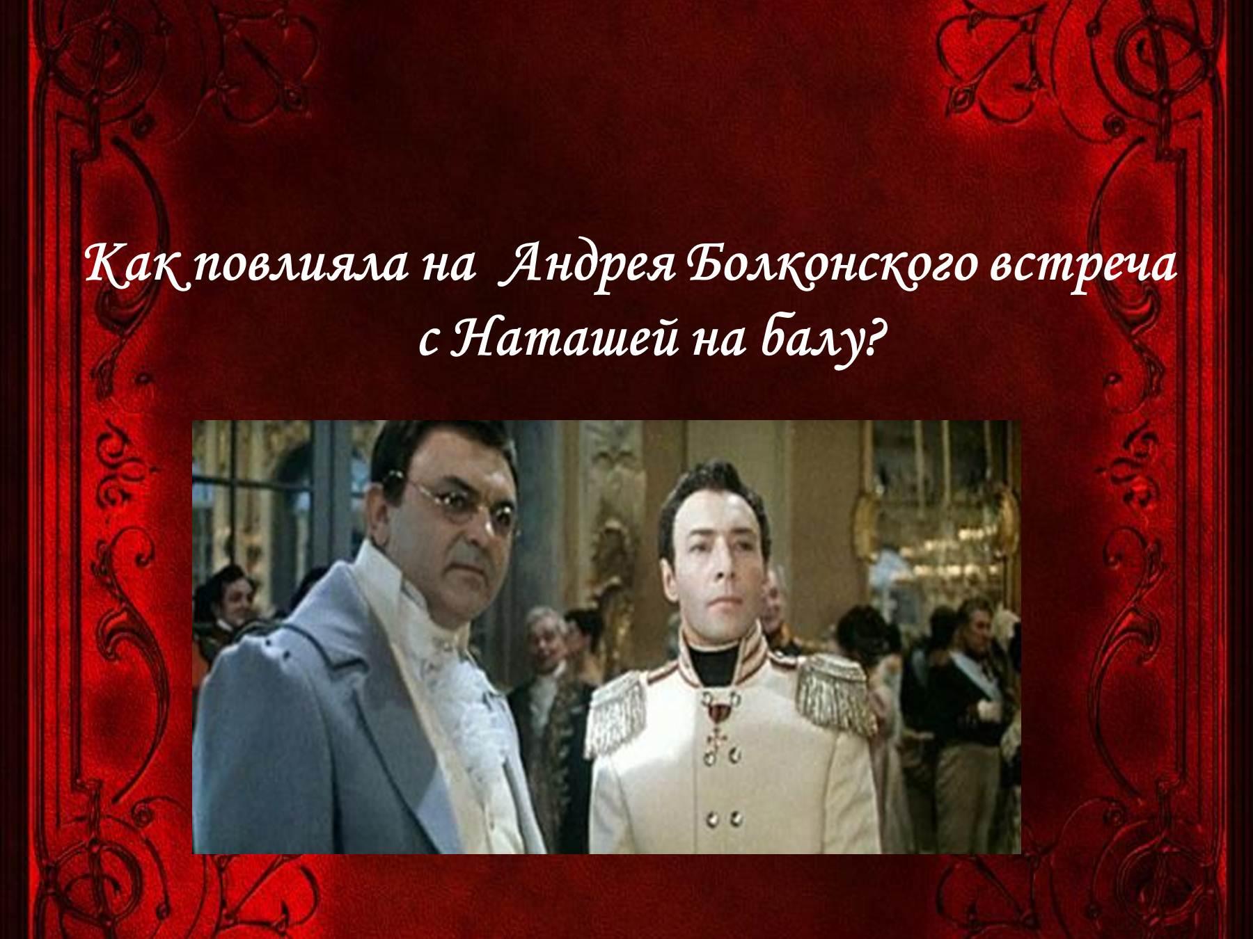 Владимир Дудинцев. Белые одежды
