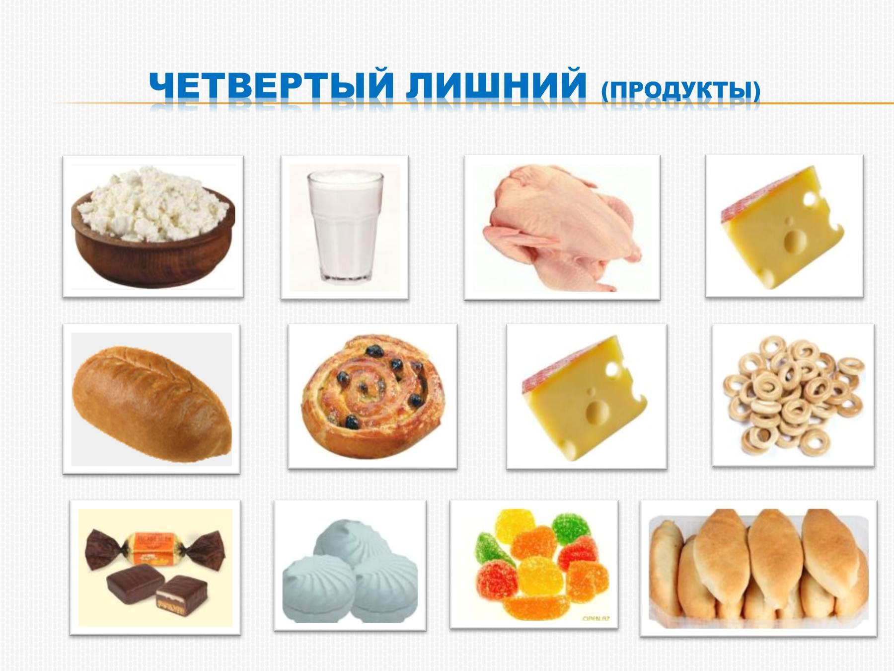 обеспечить разрезные развивающие картинки по теме хлеб фотосессия это