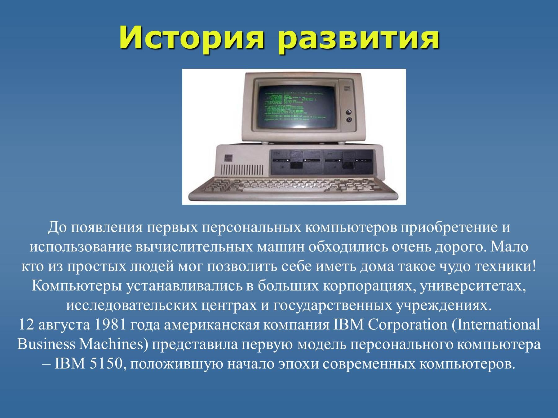 Презентация дизайн история развития
