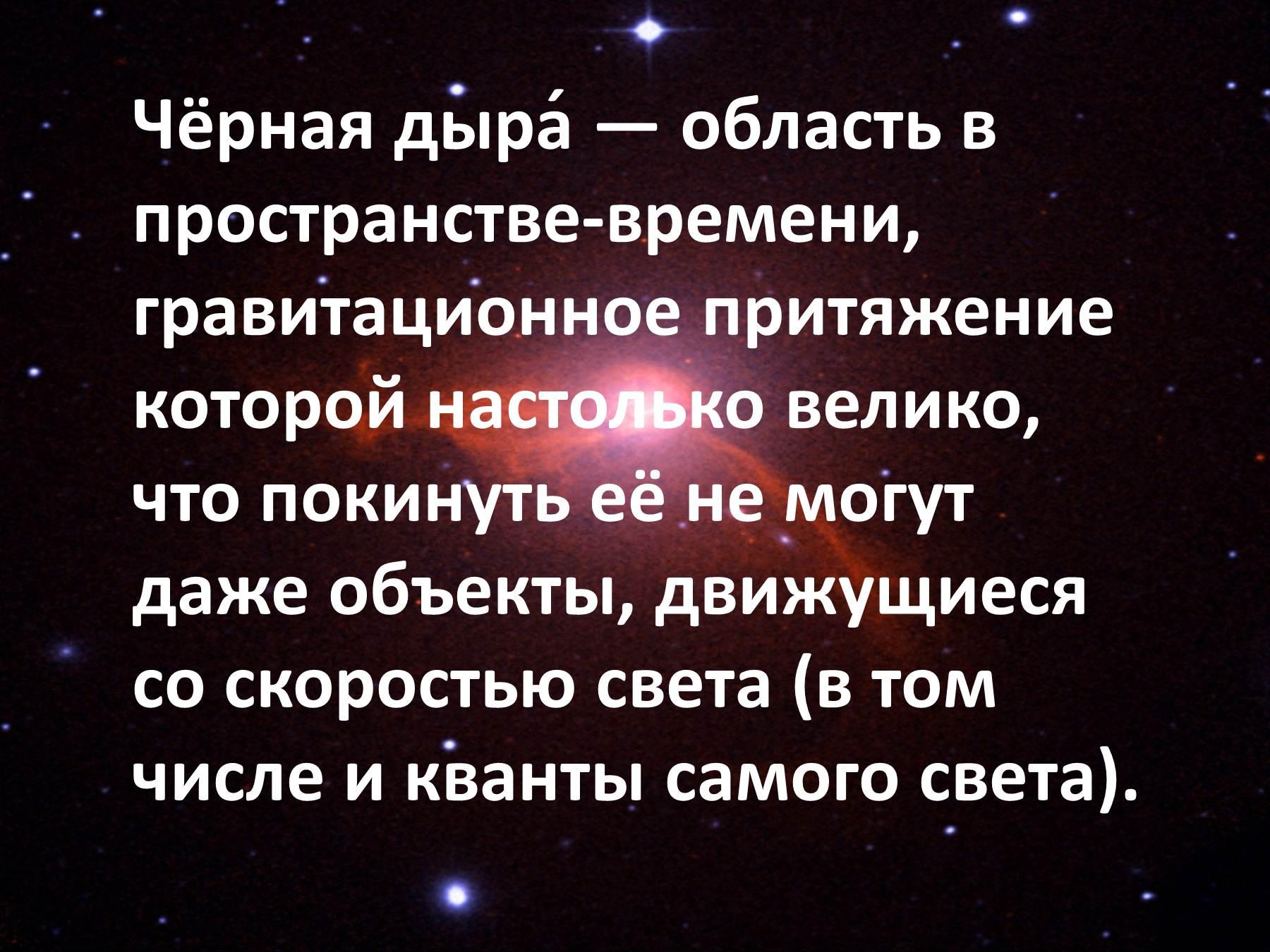 презентация в слайдах по астрономии
