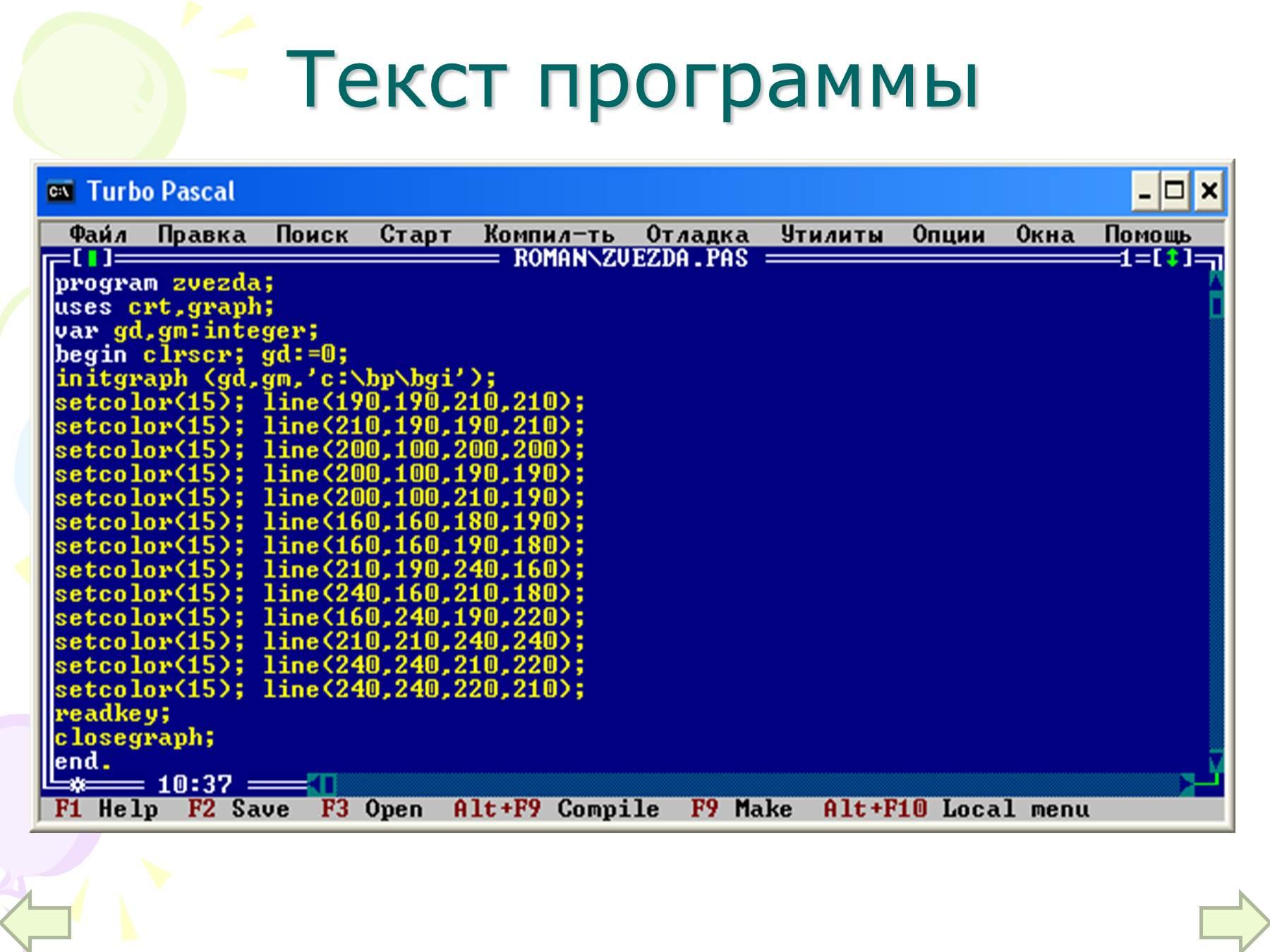 Программа Для Оцифровки Графиков Под Android