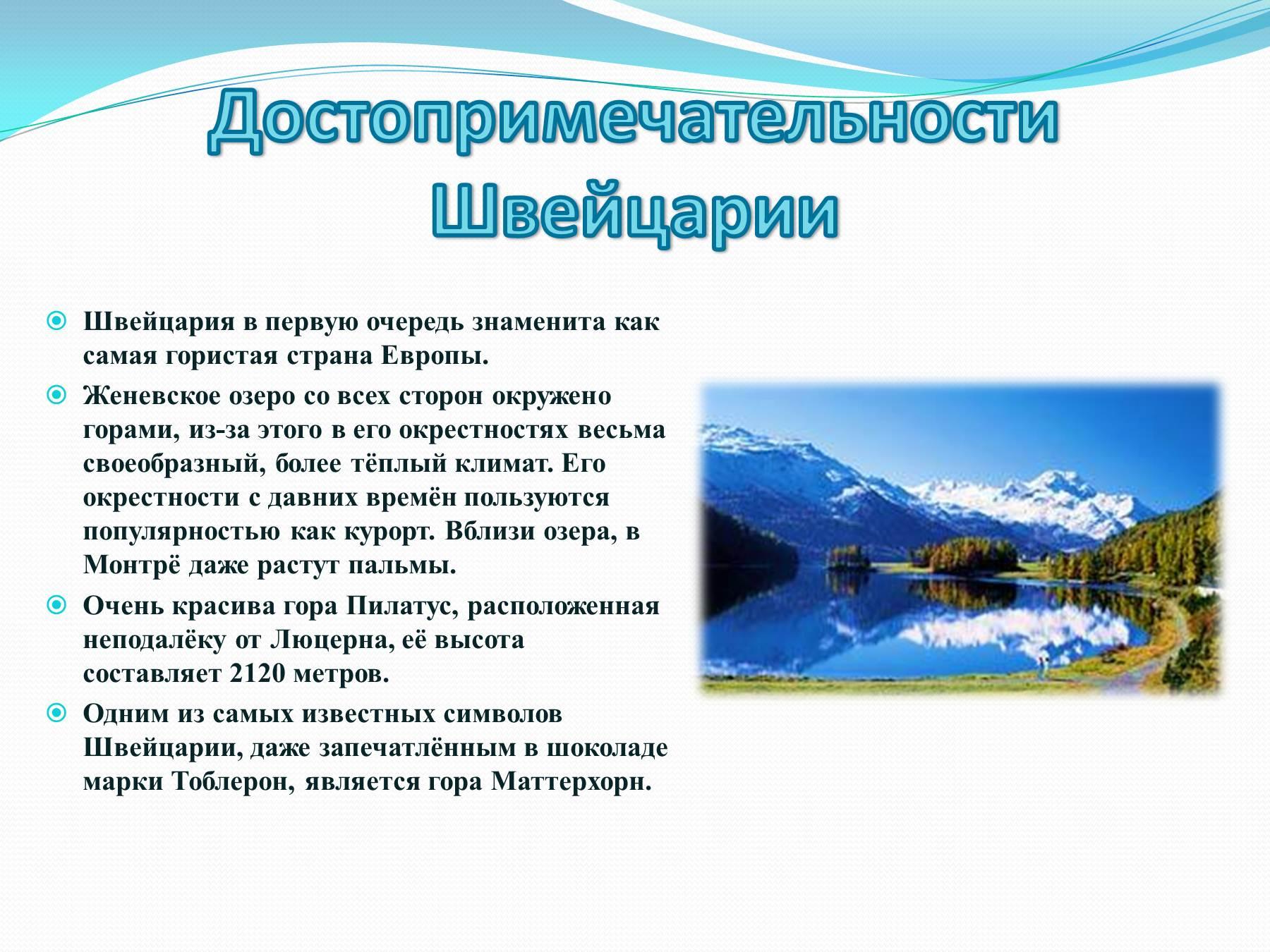 Европа • Форум Винского - forum.awd.ru