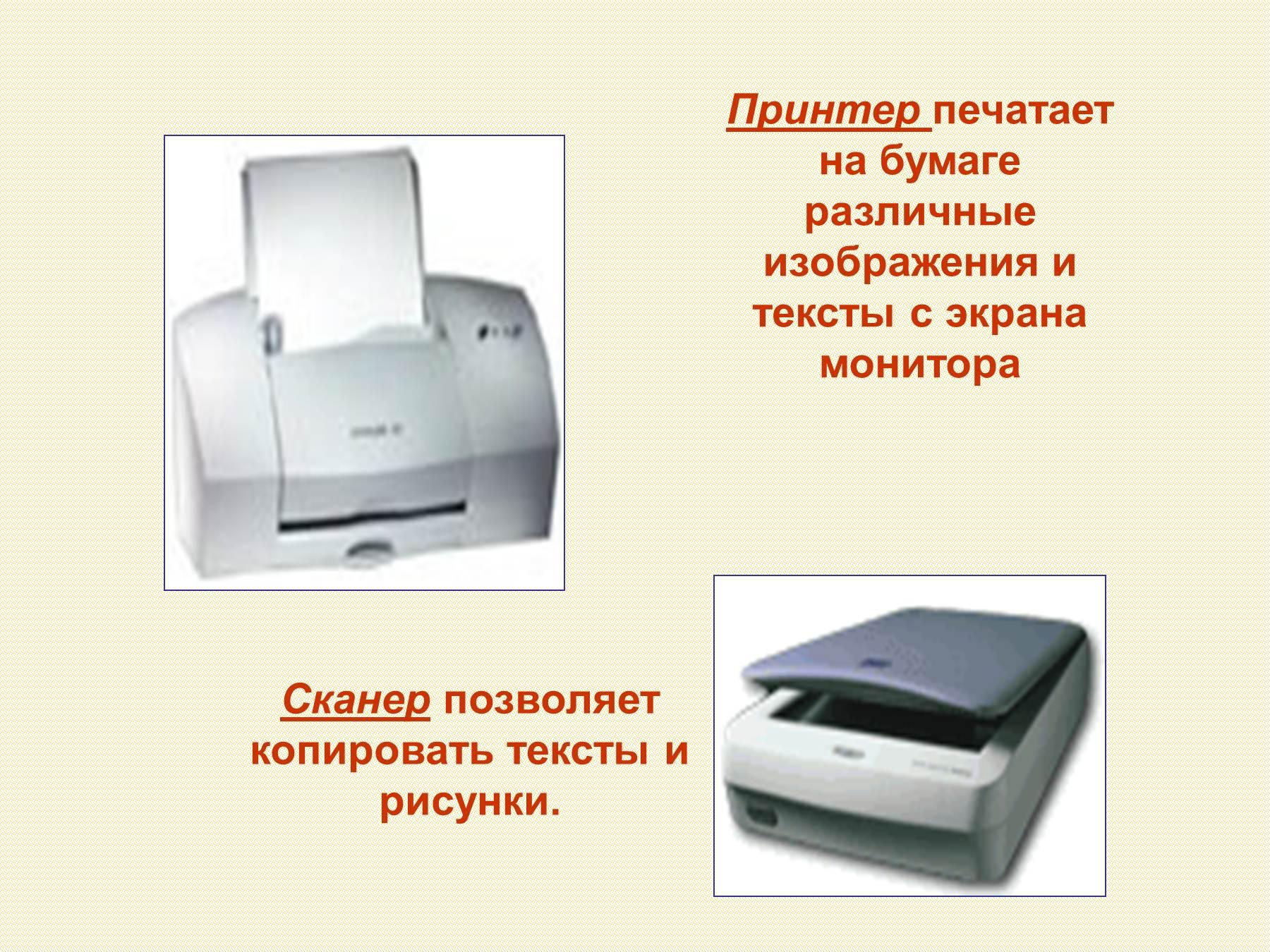принтер не печатает фото что делать