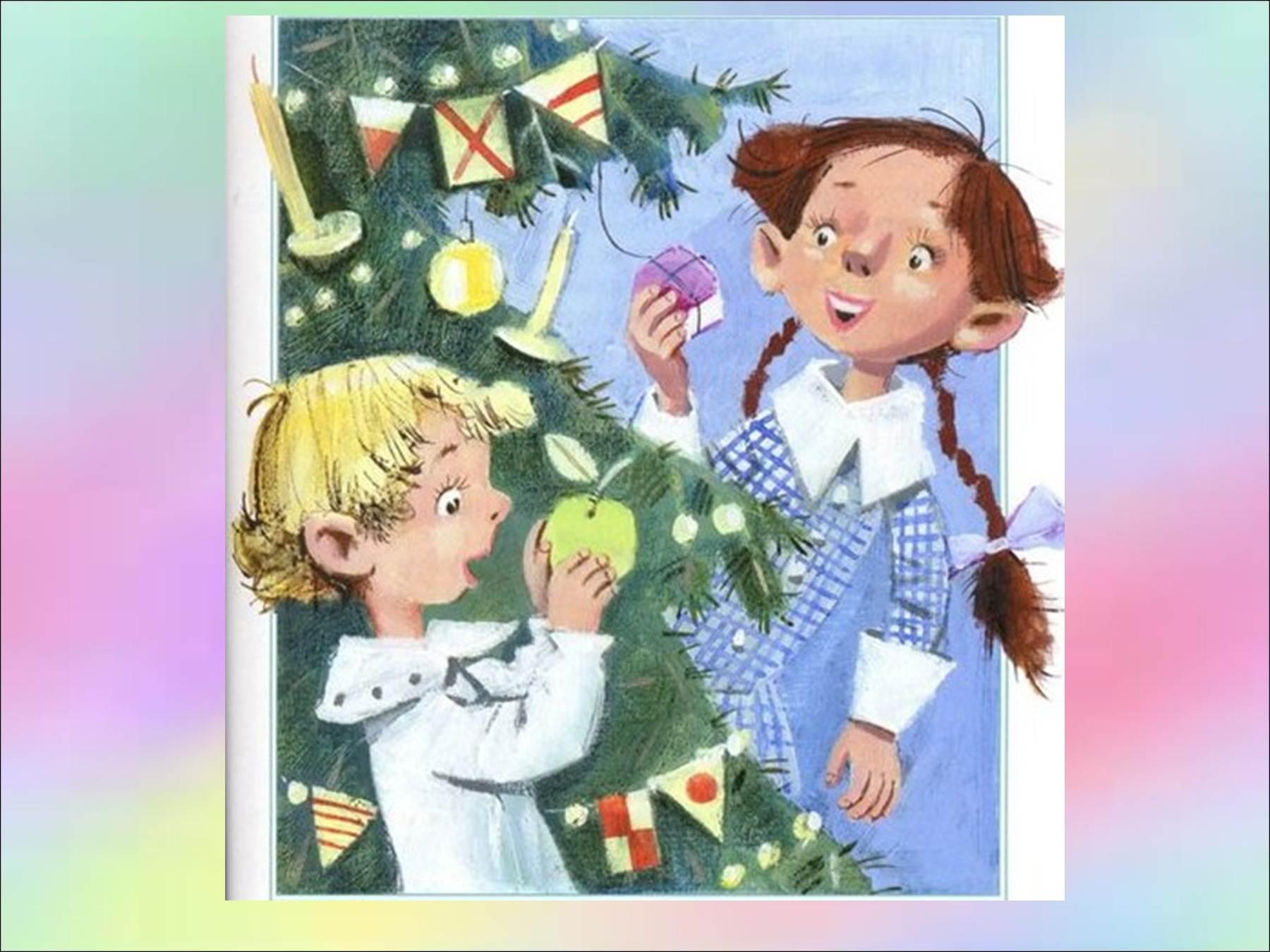 картинки к рассказу два подарка отличием других представителей