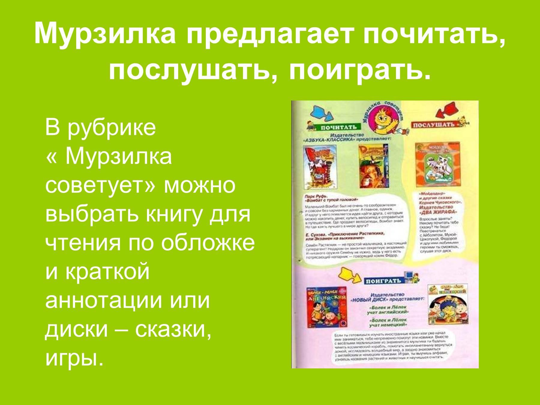 Дизайнерские мягкие игрушки