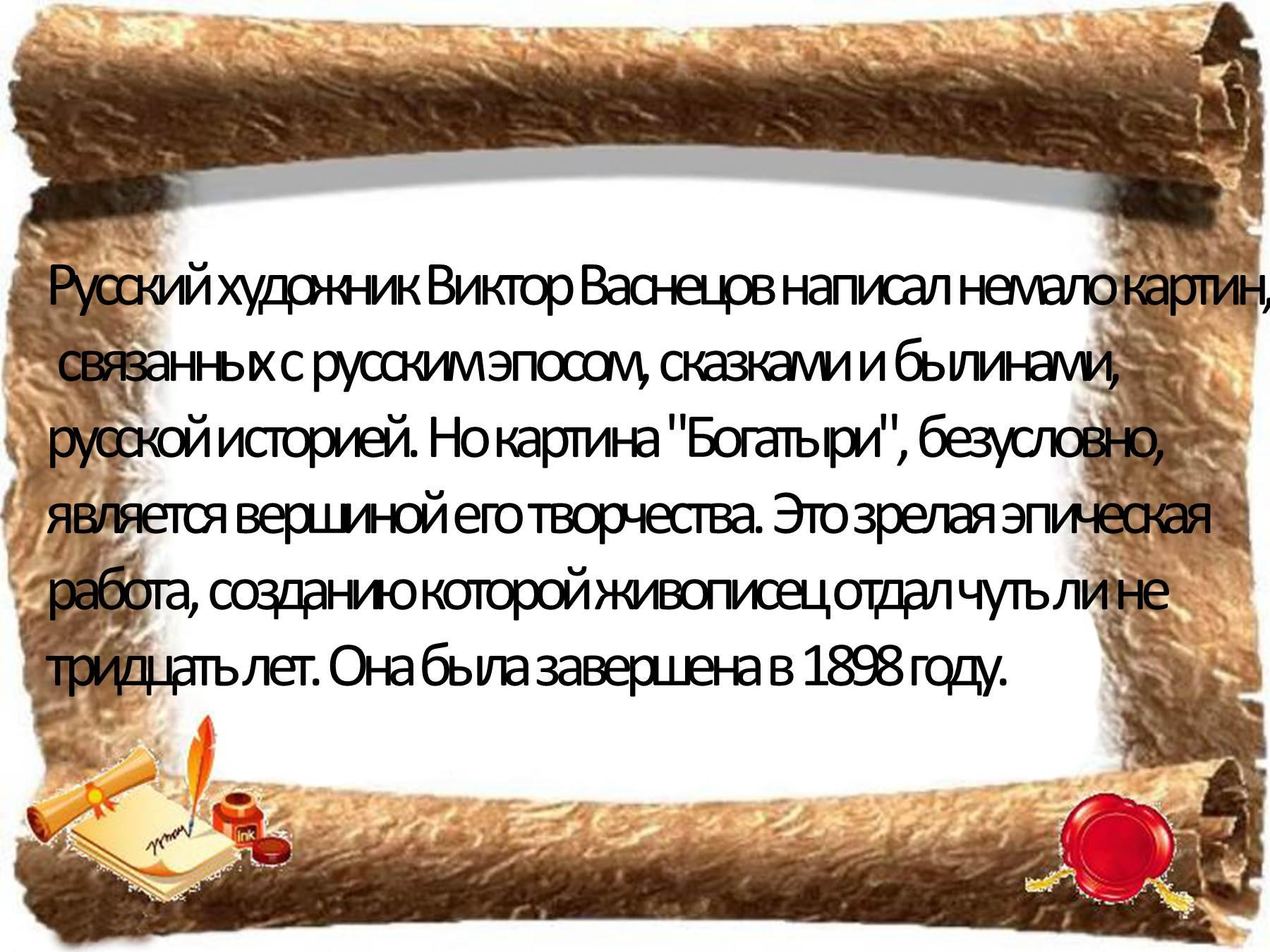 sochinenie-dlya-nachalnoy-shkole-1-4-klassi-skachat-referat-sochinenie-viskazivanie