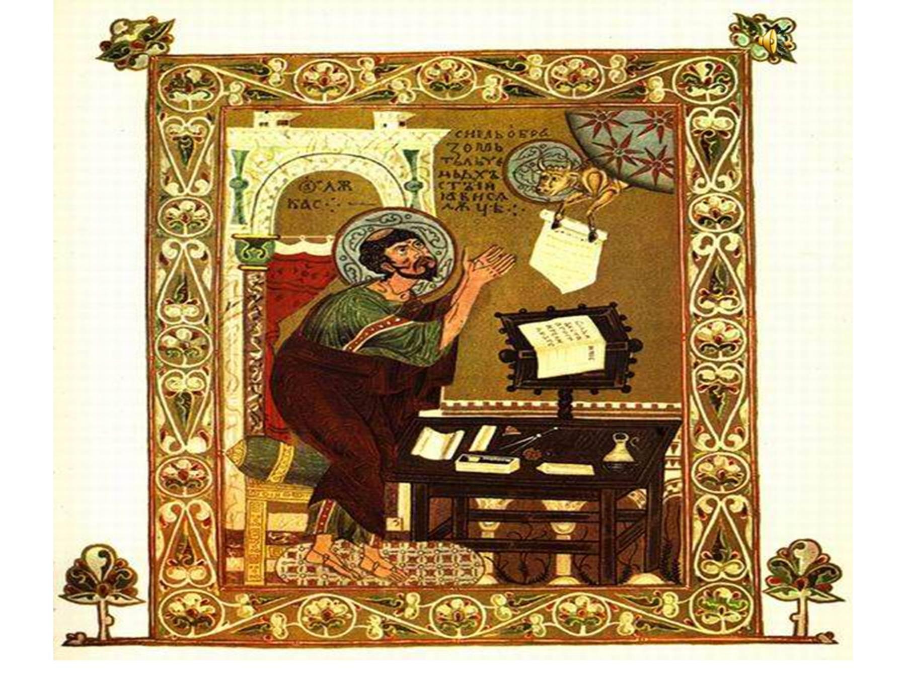 древнерусские летописцы картинки