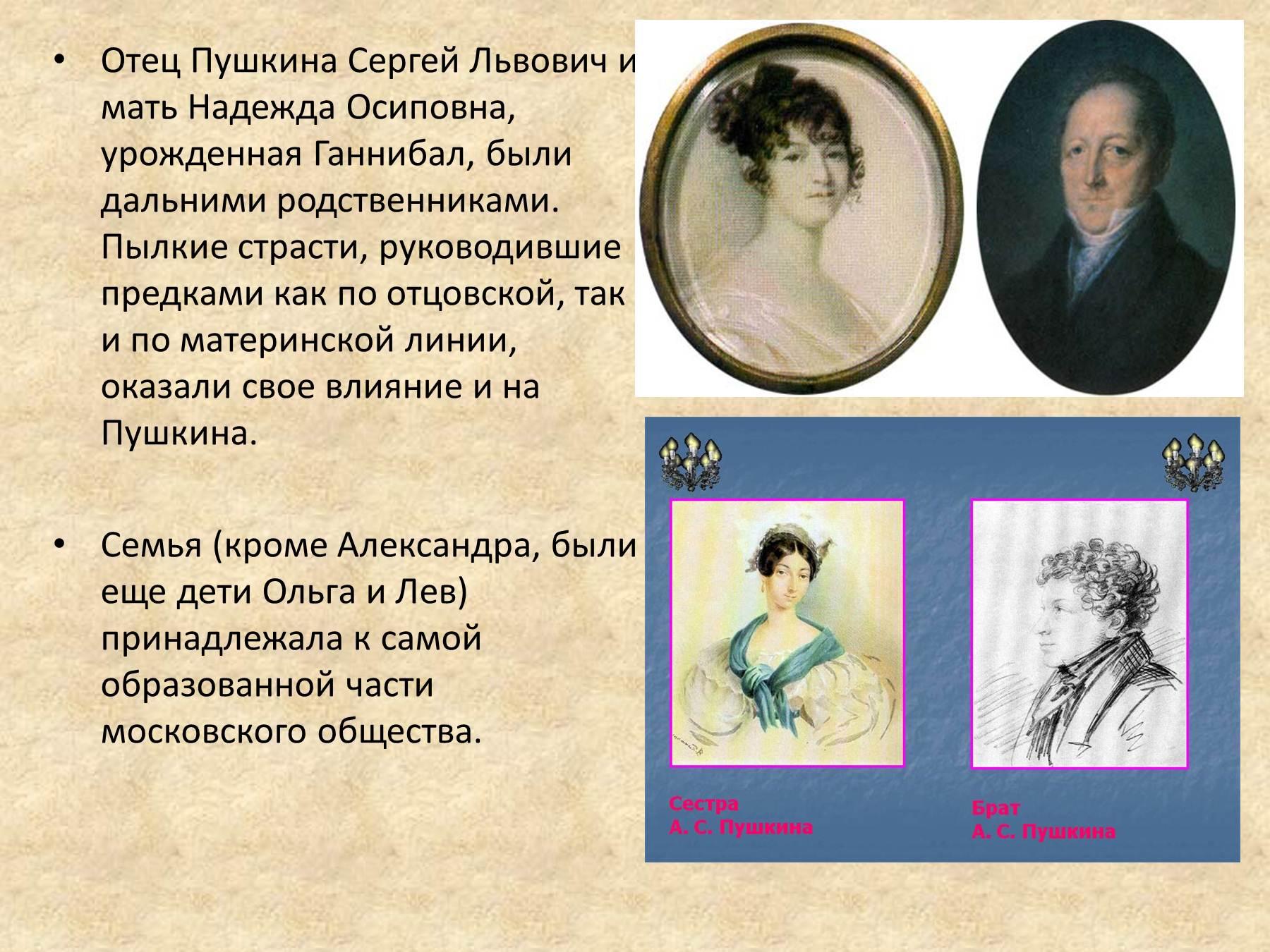 Пушкина, Наталья Александровна Википедия