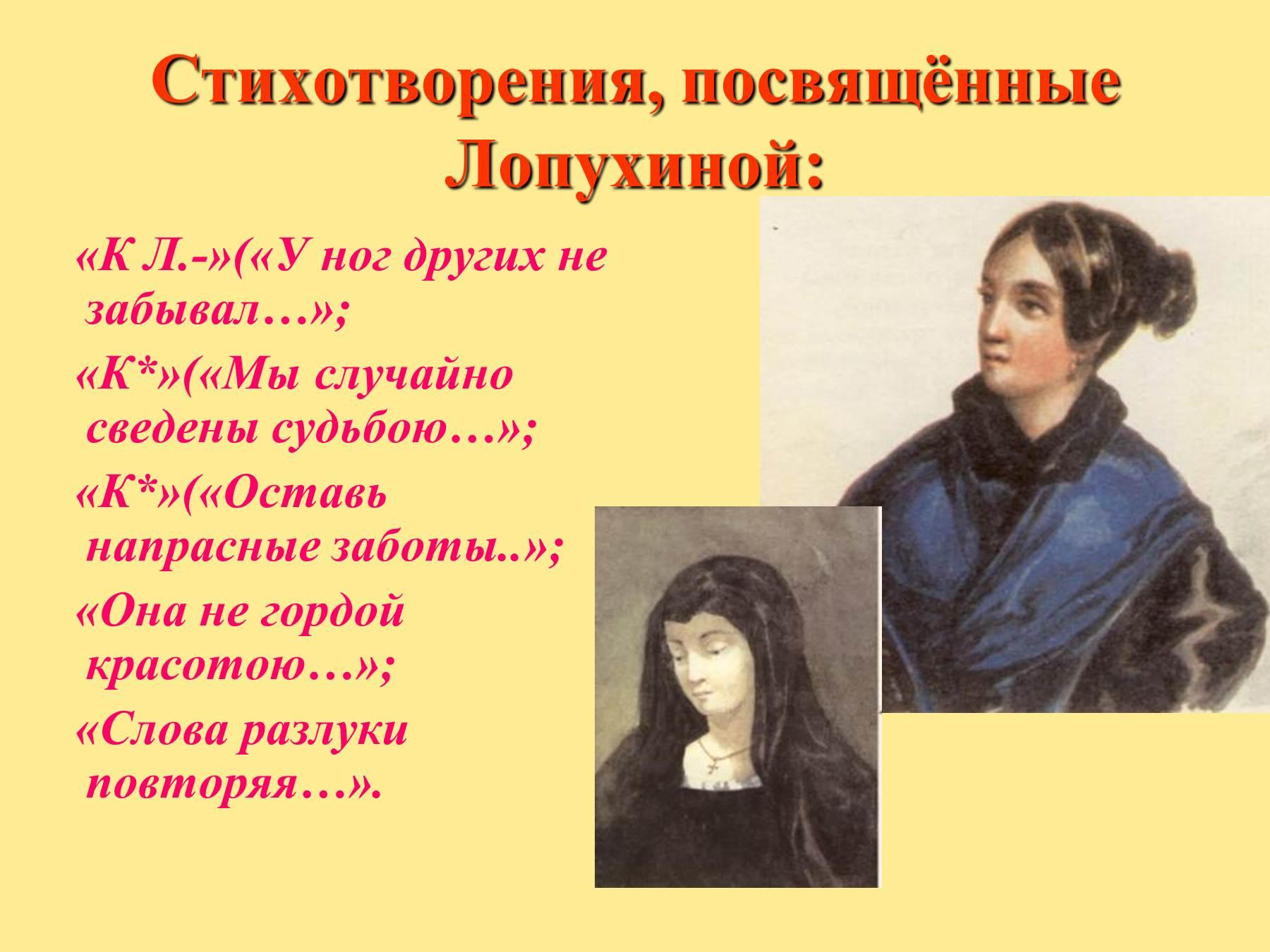 Почему свою любовь к россии лермонтов называет странной