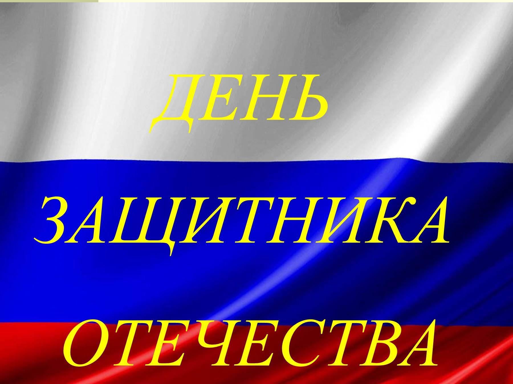 dlya-prezentatsiya-na-temu-23-fevralya-dlya-malchikov-sochinenie-moya-derevnya