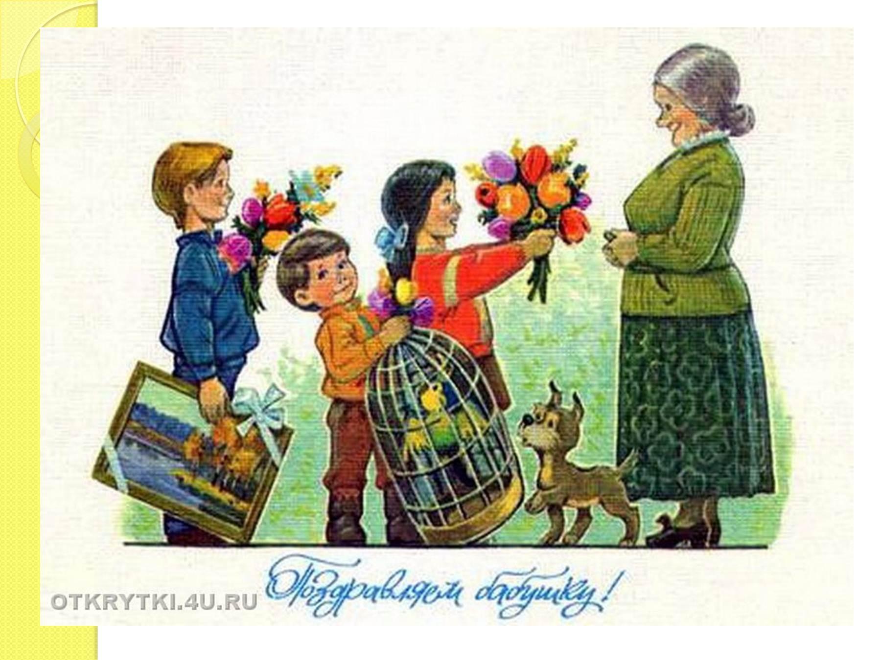 Красивые открытки поздравления с рождением внучки бабушке и 71