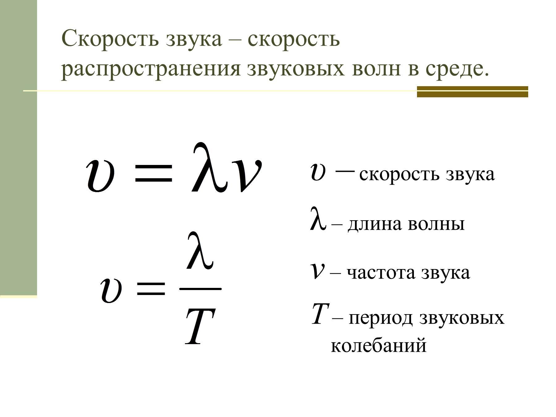 v-chem-izmeryaetsya-nyu