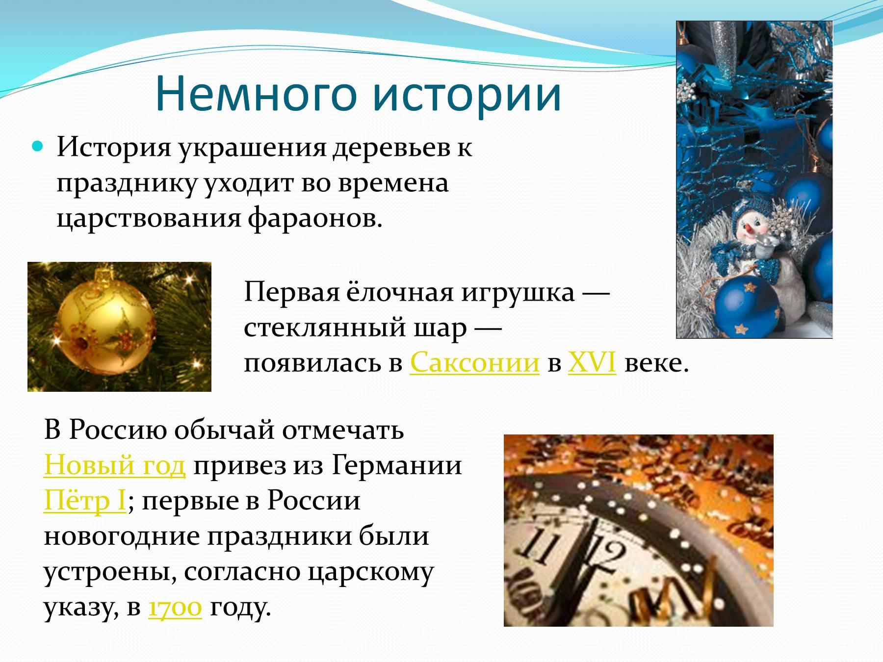 """Издательство """"Балтия-Друк&quot 65"""