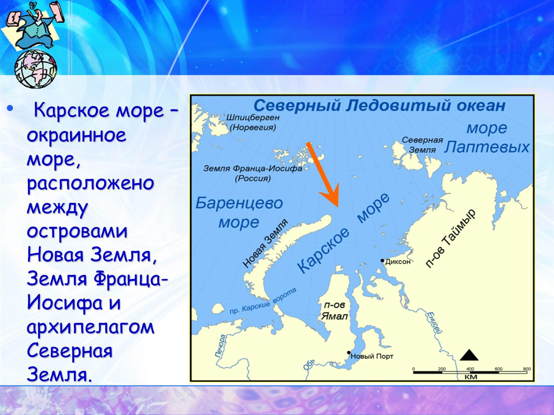 Моря россии википедия