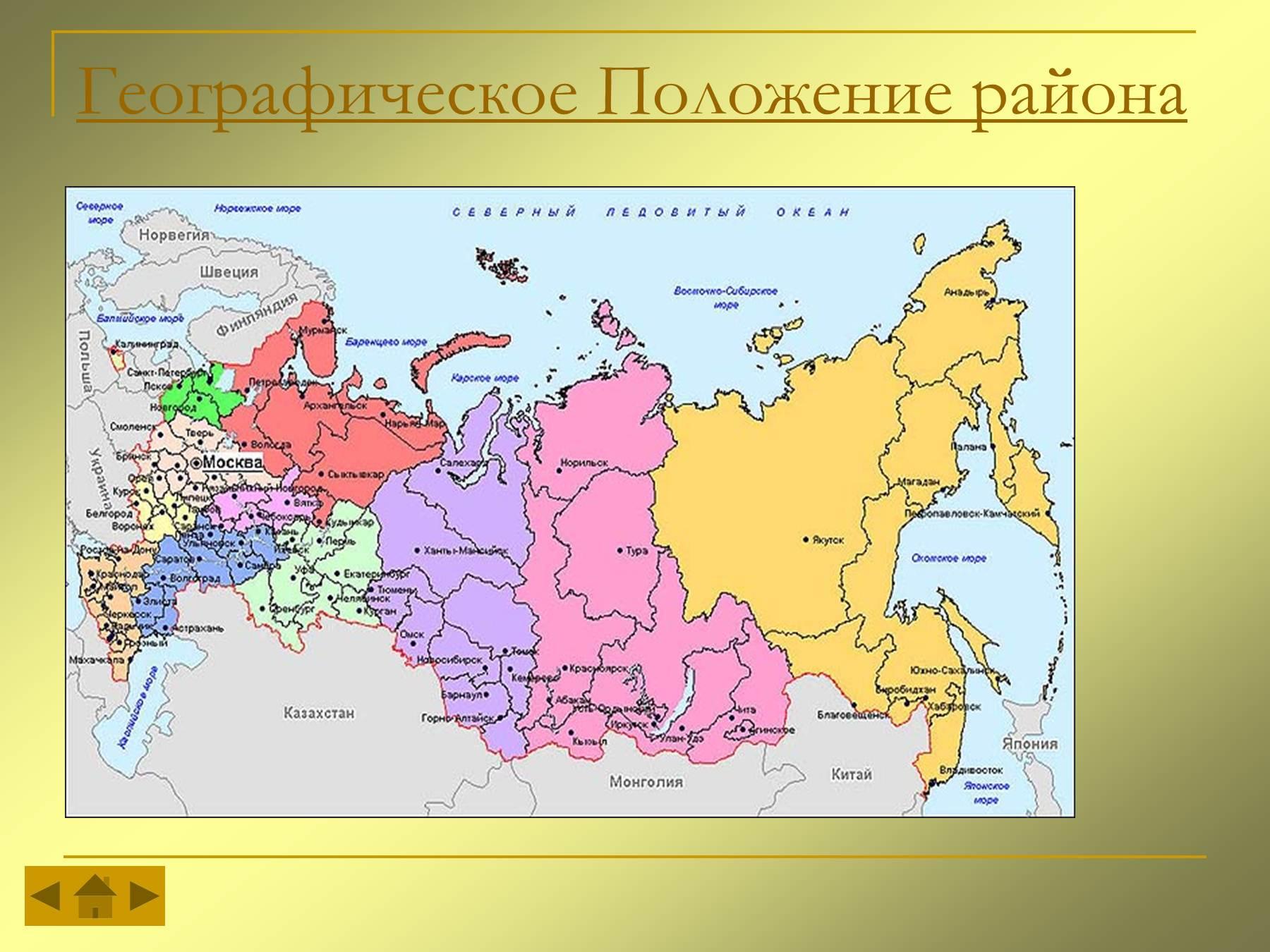 Схема экономических районов россии
