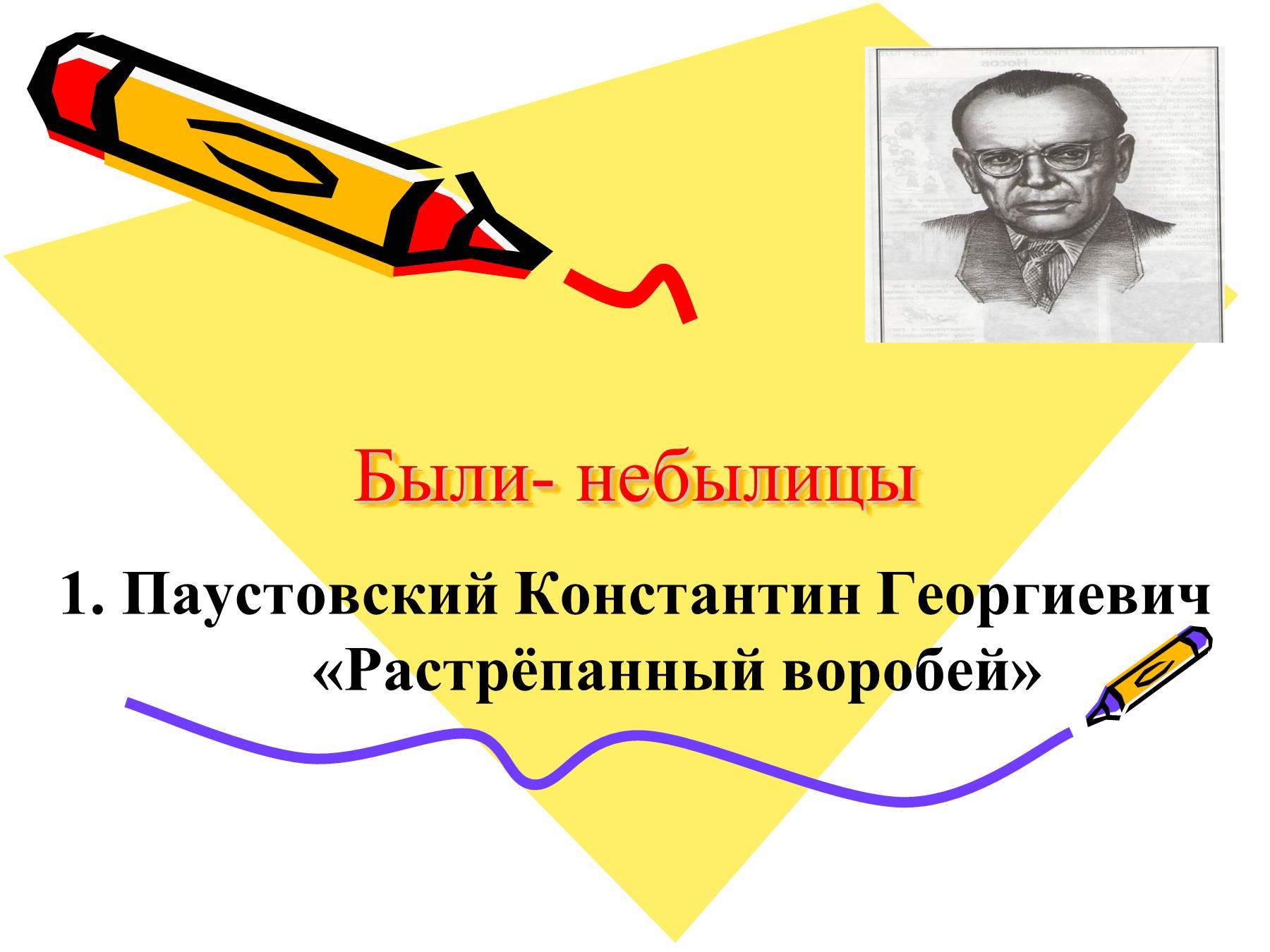 презентация на тему народное искусство