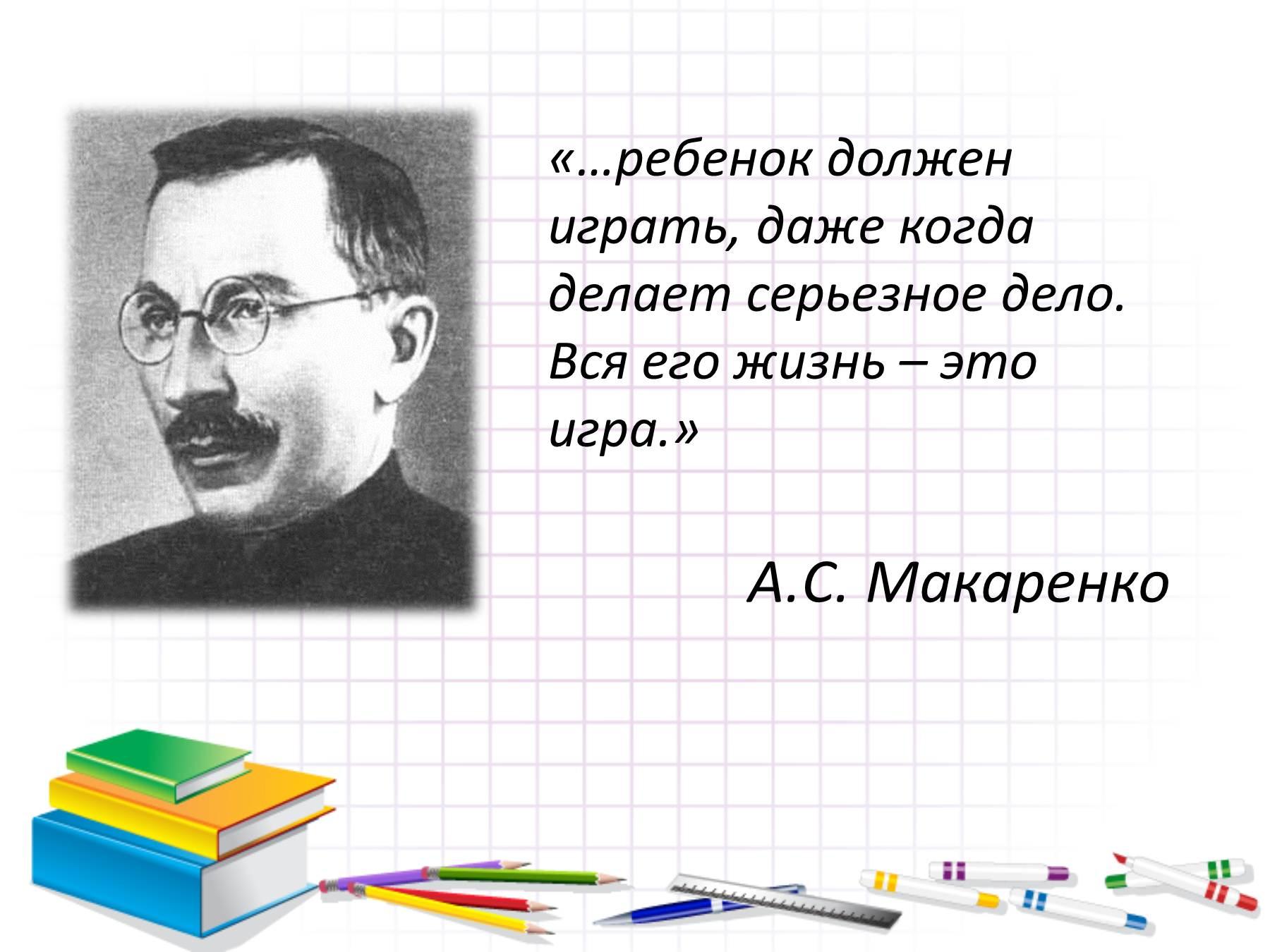 Цитаты крупской о педагогике